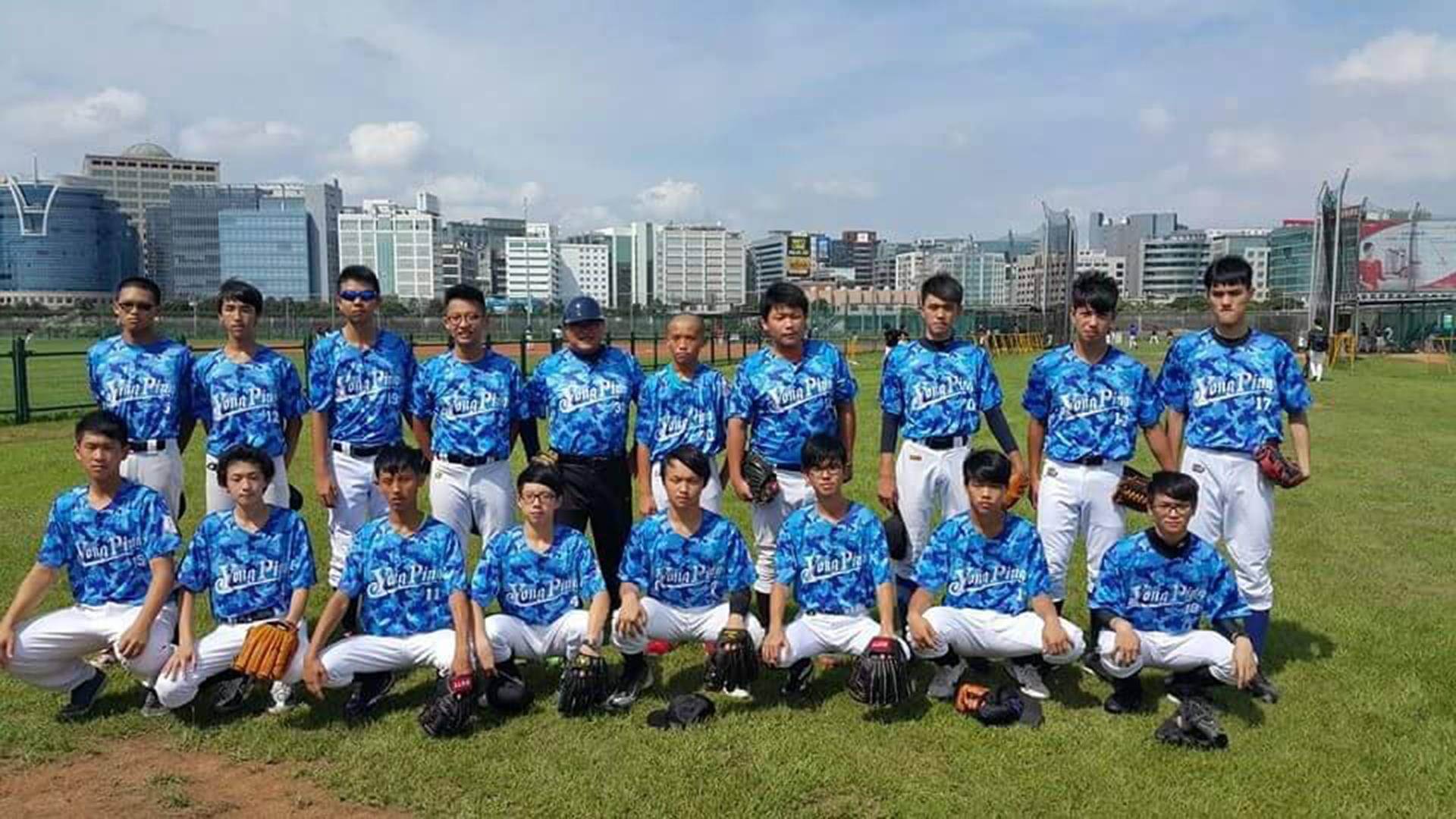 永平高中棒球隊合照。照片/永平高中棒球隊提供