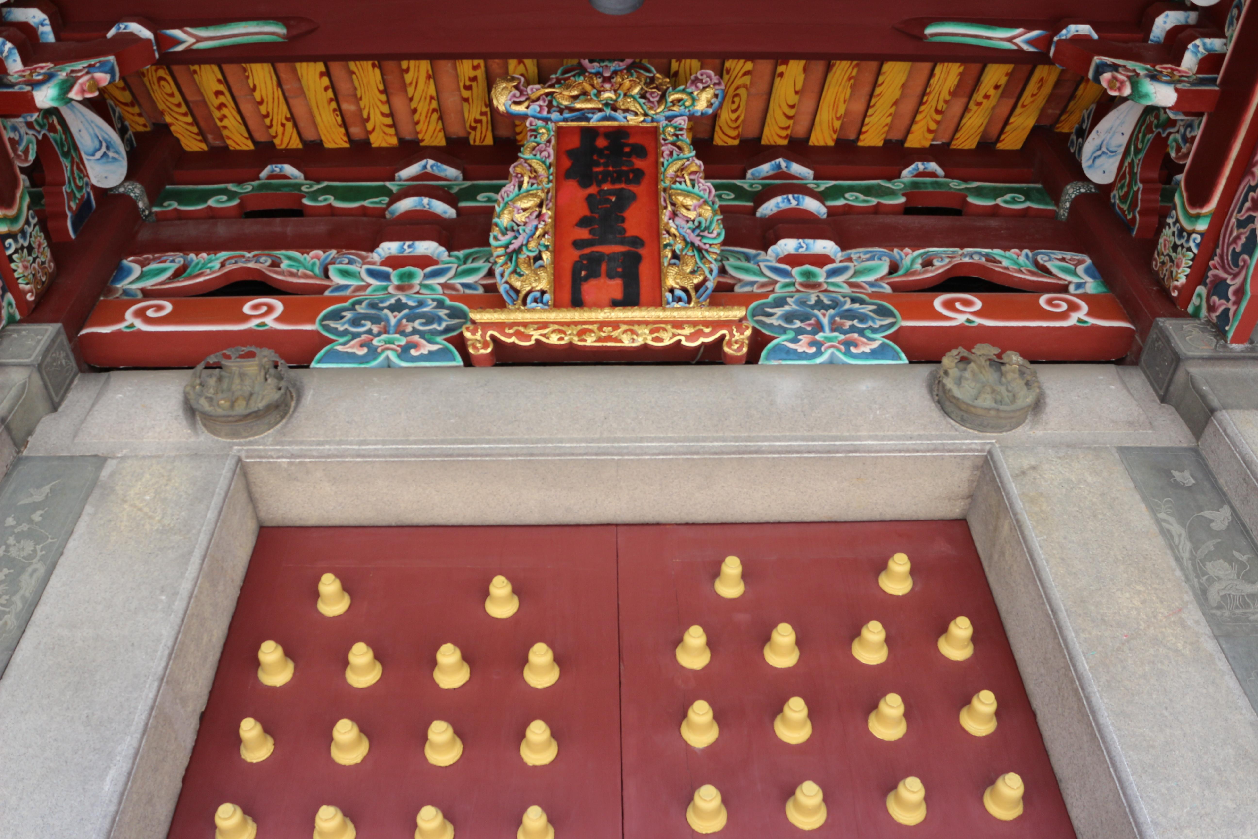 櫺星門上的門釘數大有學問,每間孔廟門上的門釘數也都不一樣。