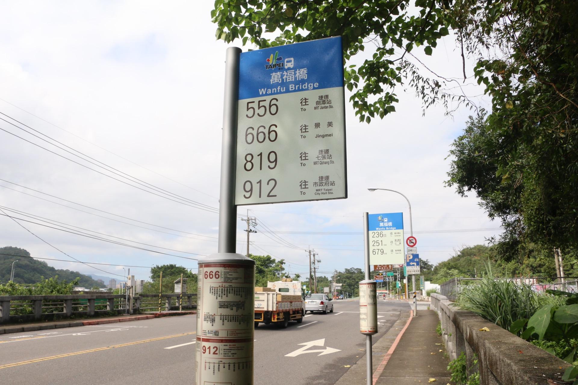 此路段鄰近觀光勝地,公車來往頻繁。(攝影/李芮昕)