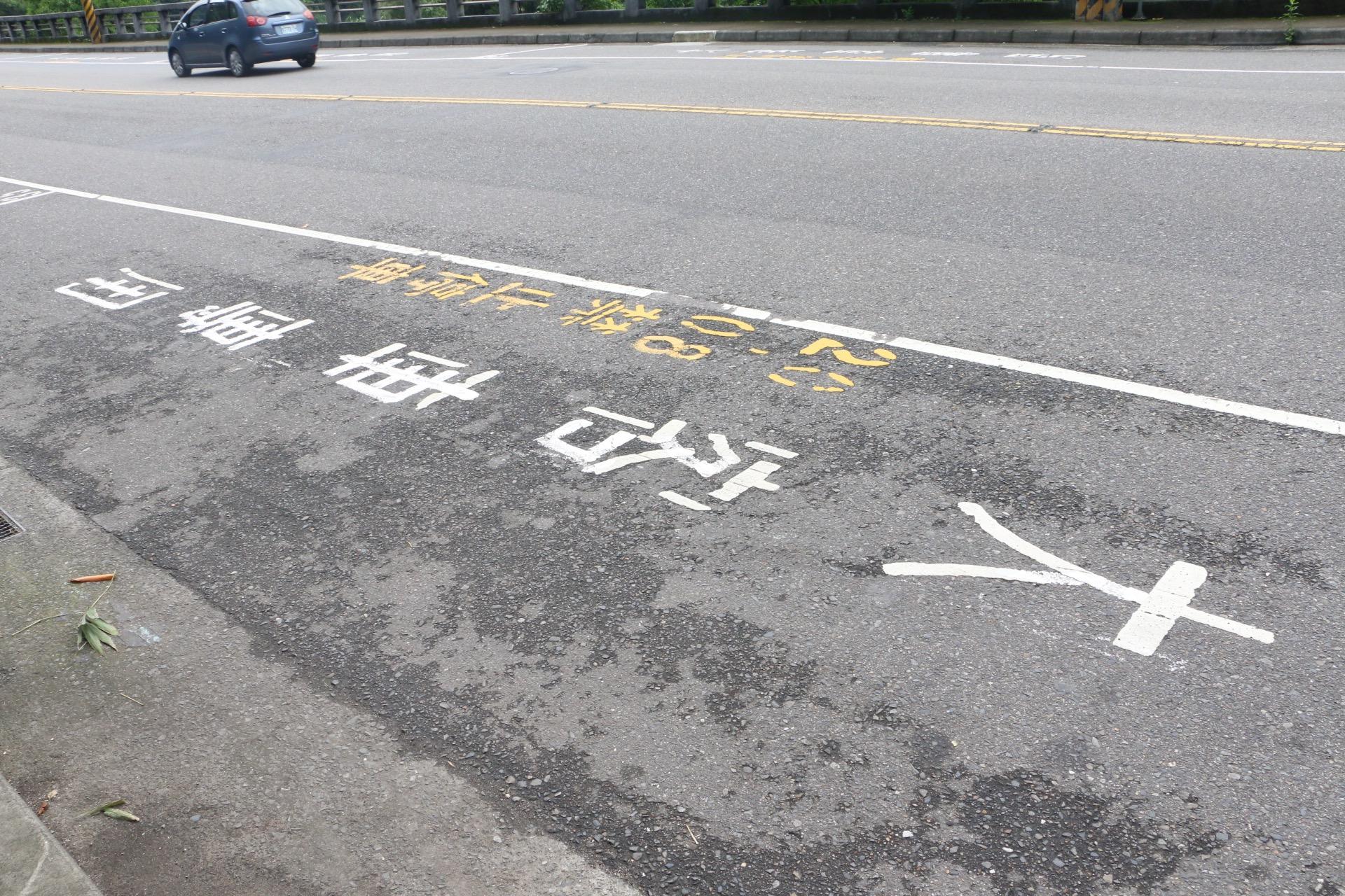 地面繪設大客車專用格 ,影響候車者的視線。(攝影/李芮昕)