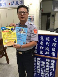 警政署提供許多防詐騙文宣,供民眾免費索取翻閱。攝影 /羅紹齊