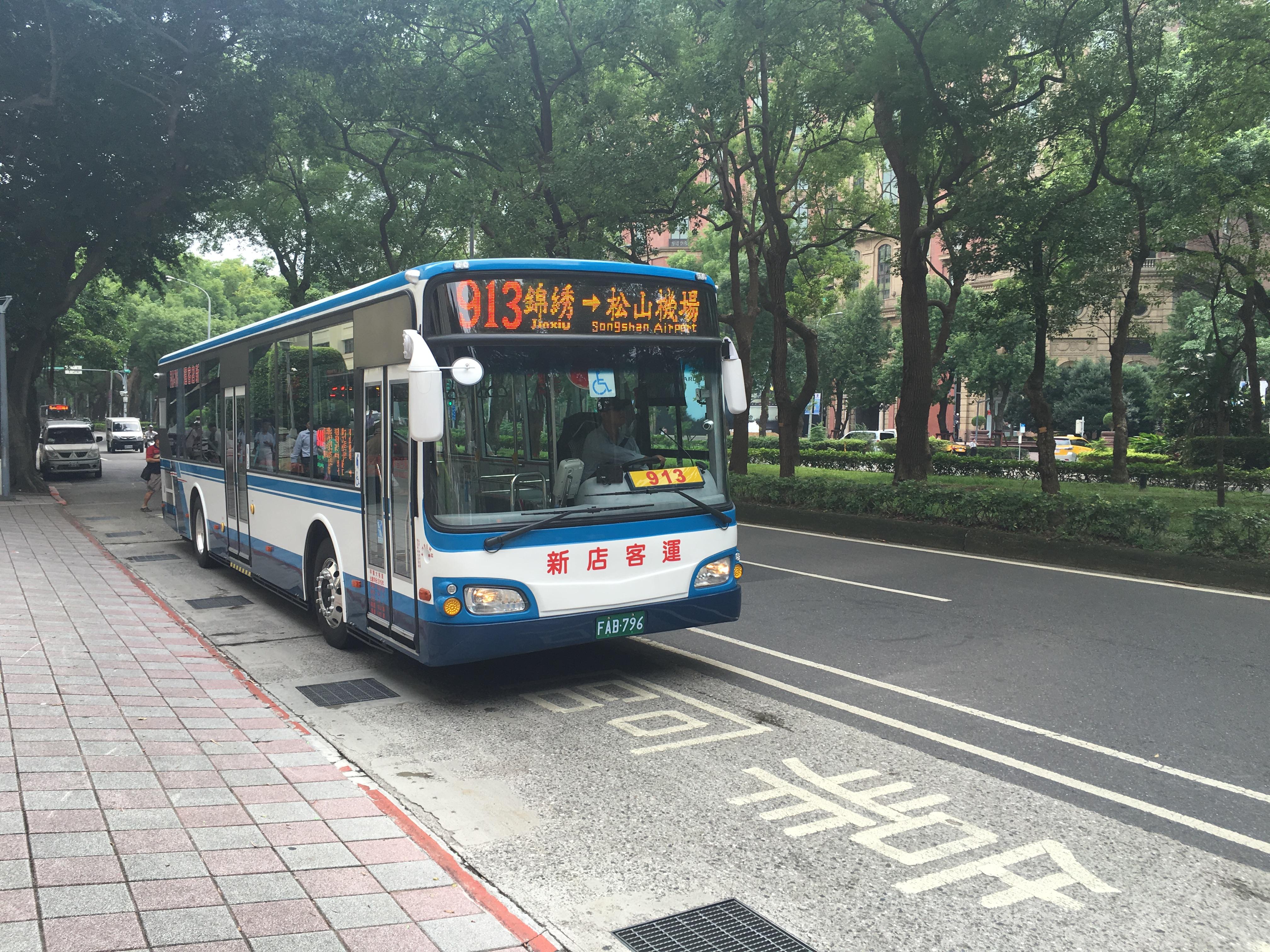 新店客運響應政府政策,引進低底板公車