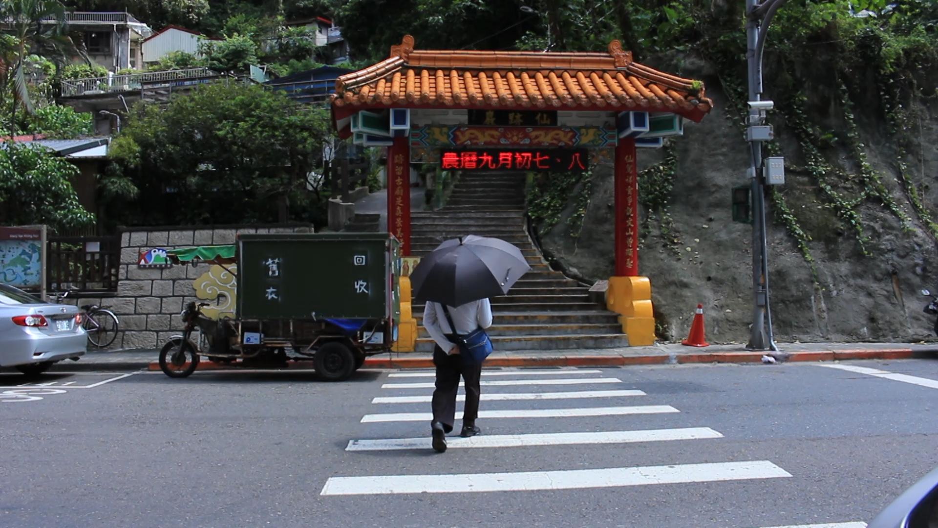 仙跡岩登山入口之一。攝影/郭育伶。