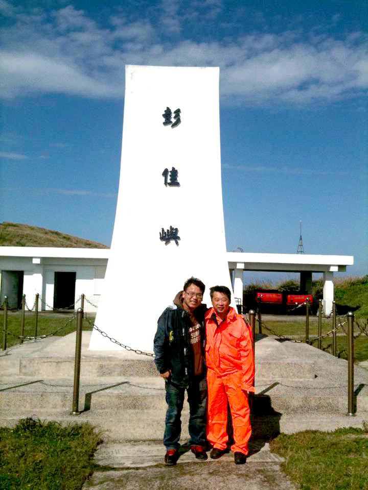 校友葉書宏(左)任職蘋果日報時,前往彭佳嶼採訪島上海巡署如何過年。圖片提供/葉書宏