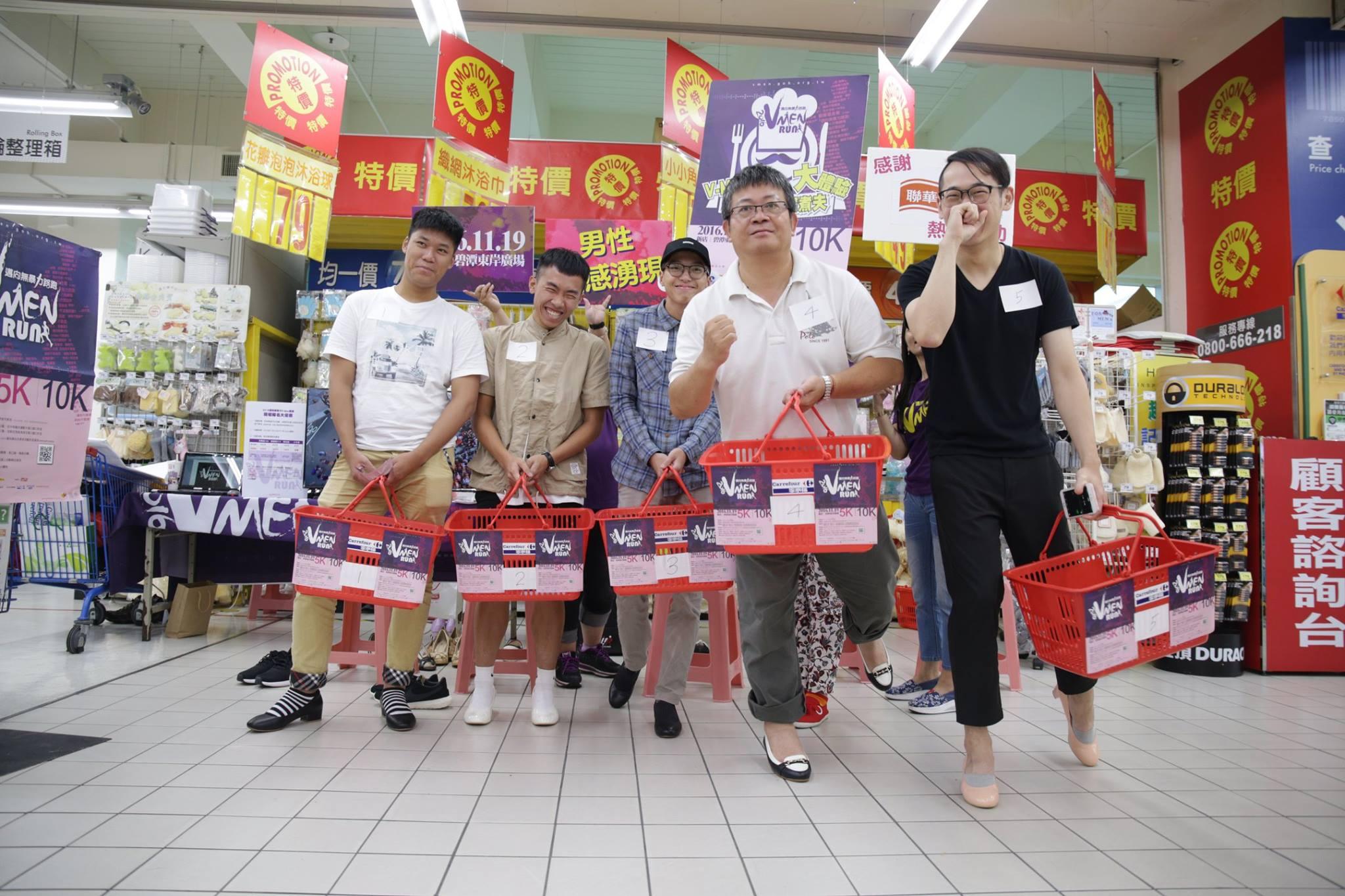 家庭煮夫活動開始 攝影/劉羽恒