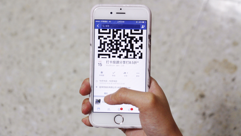 業者利用打卡按讚增加觸及率,民眾也能得到優惠。 攝影/張子怡