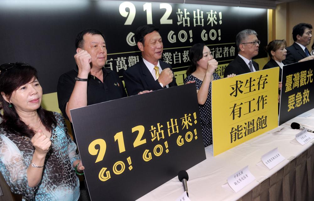 9月12日旅遊業者走上街頭表達訴求。圖/取自網路