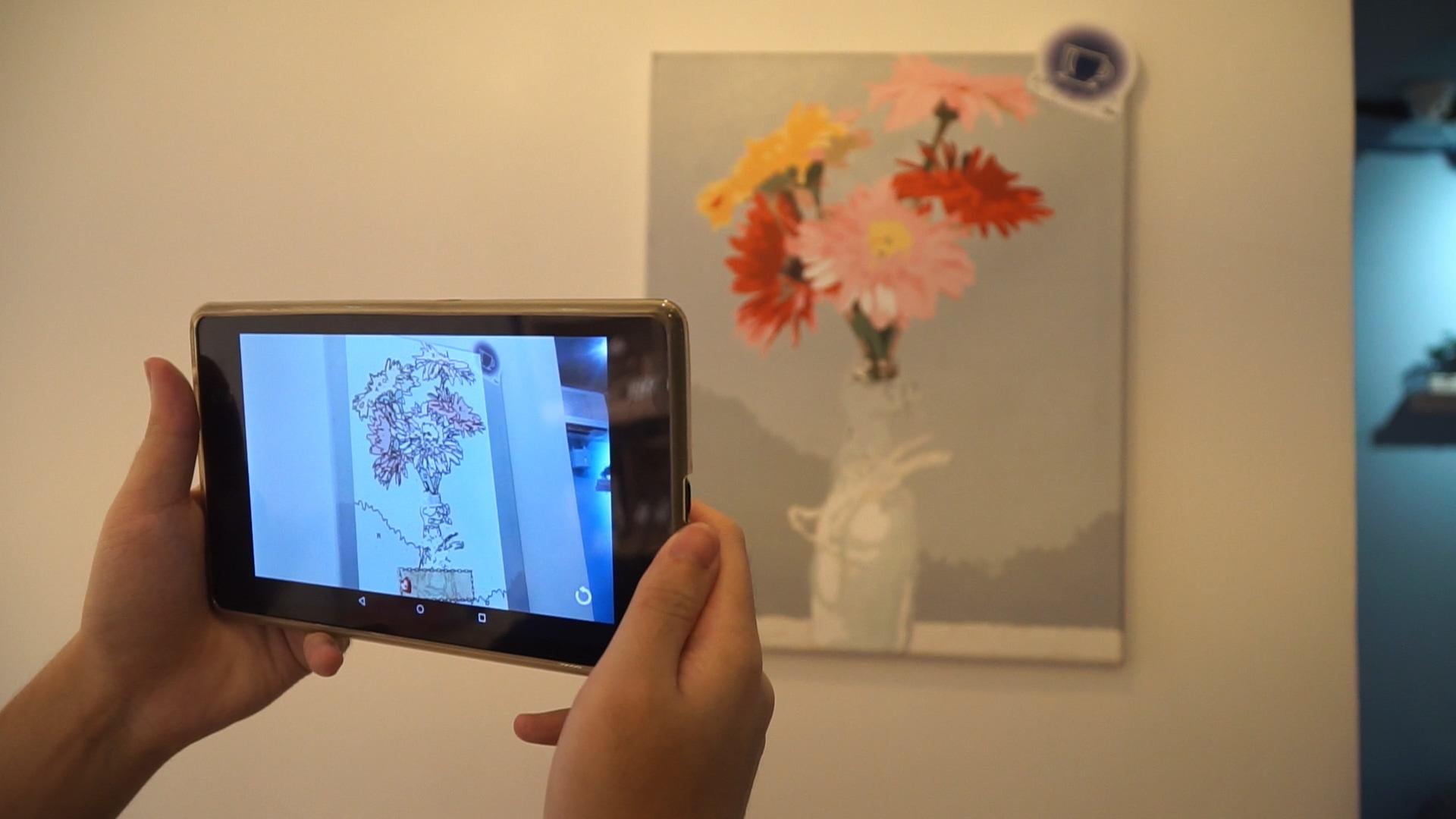 遊戲使用 AR 技術。攝影/邱昱勳
