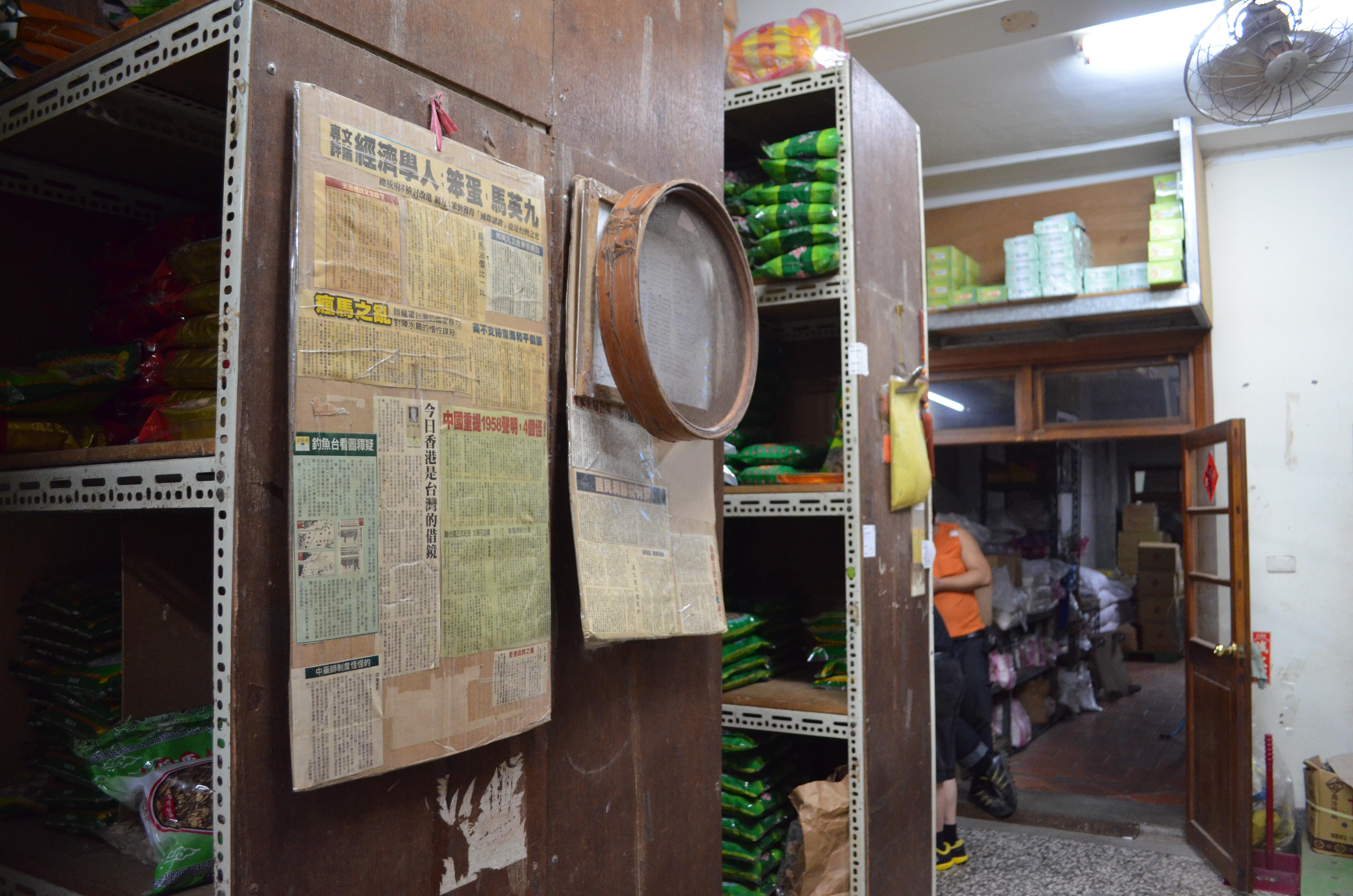 老店內充滿歷史的痕跡。攝影/林郁婷