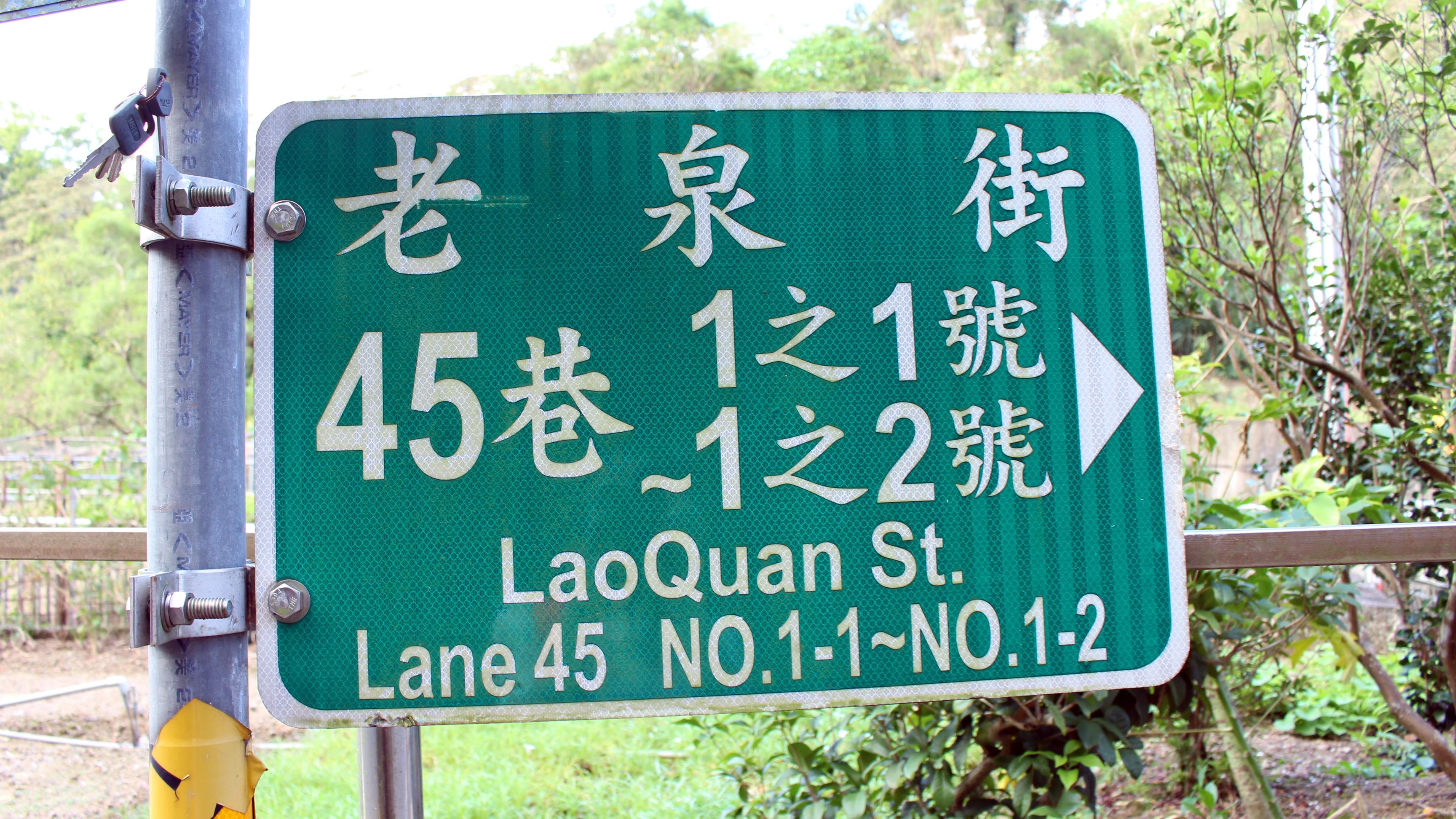 新設的路標清楚、顯眼,同時減少遊客迷路的情況。