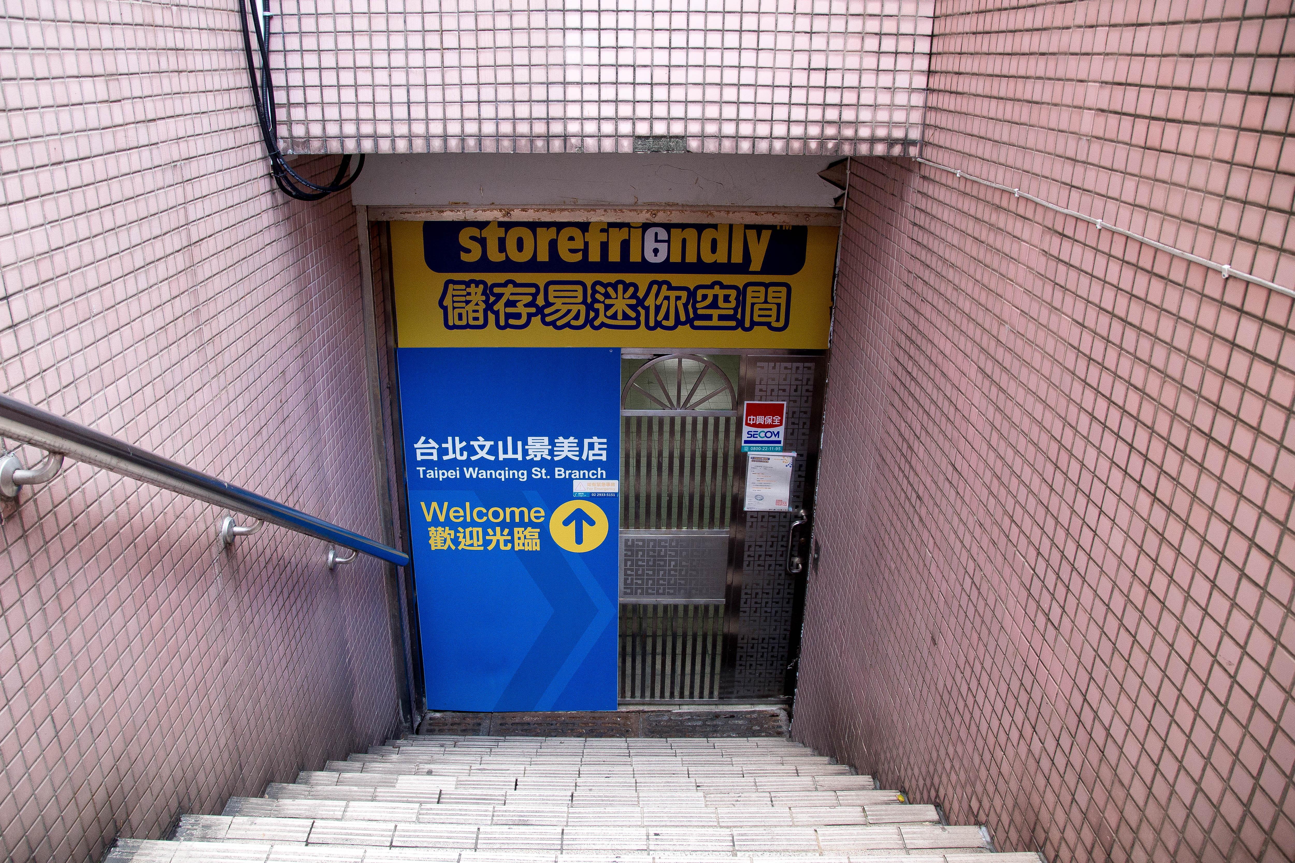 迷你倉庫多設在地下一樓。攝影/胡皓宸