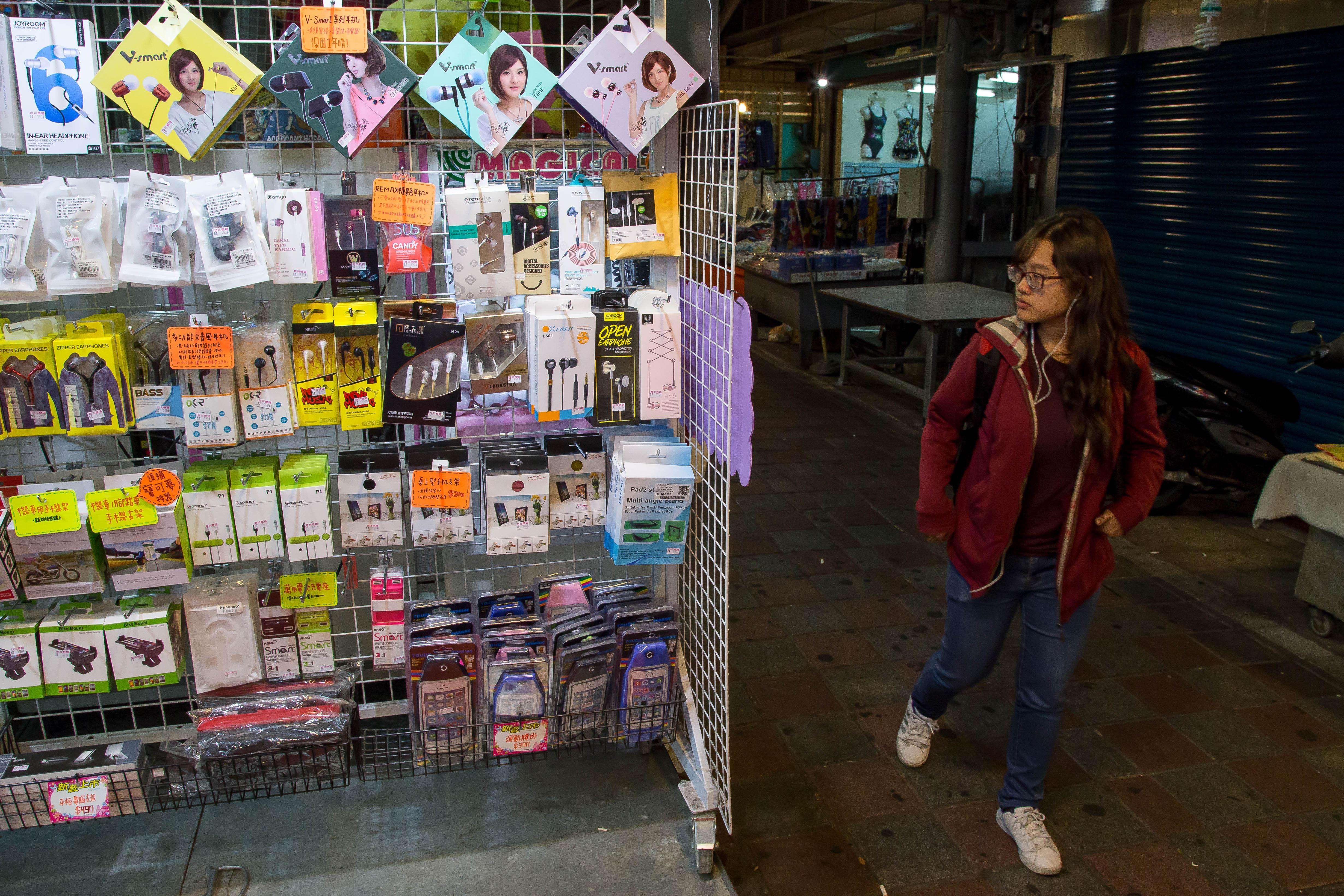 豐富多樣的手機配件受到年輕人的關注