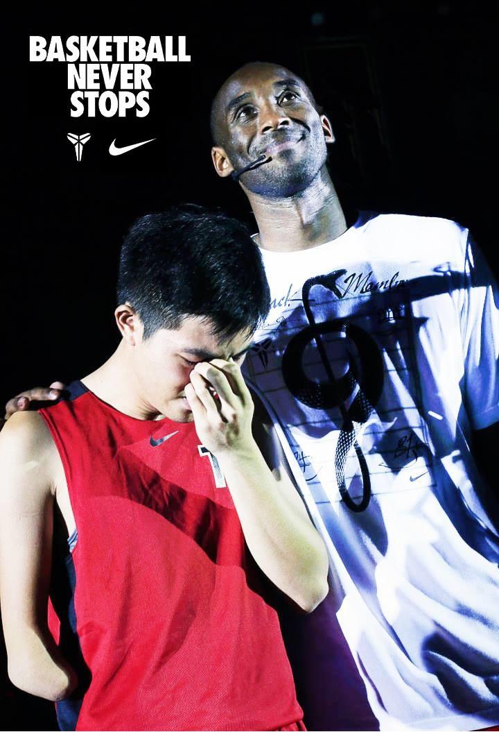 范弘昊參加「打出名堂」籃球活動,與球星kobe合影。 圖片提供/范弘昊