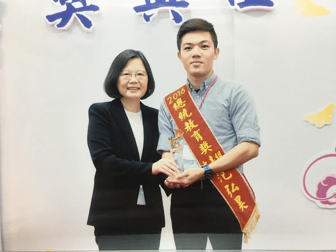 范弘昊榮獲2016年總統教育獎。 圖片提供/范弘昊