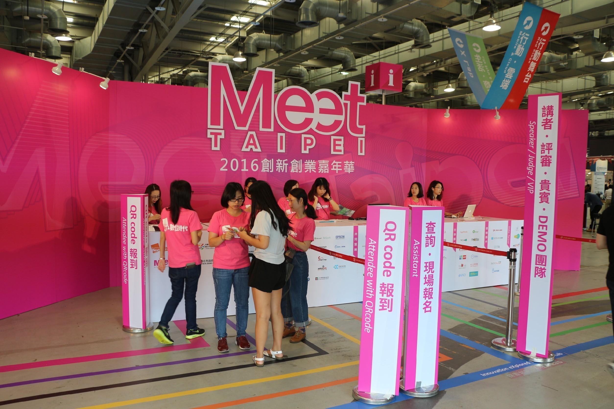台灣創業生態圈逐步成形,各種創業活動蓬勃發展,Meet Taipei 為他們提供了良好的行銷舞台。攝影/黃馨毅