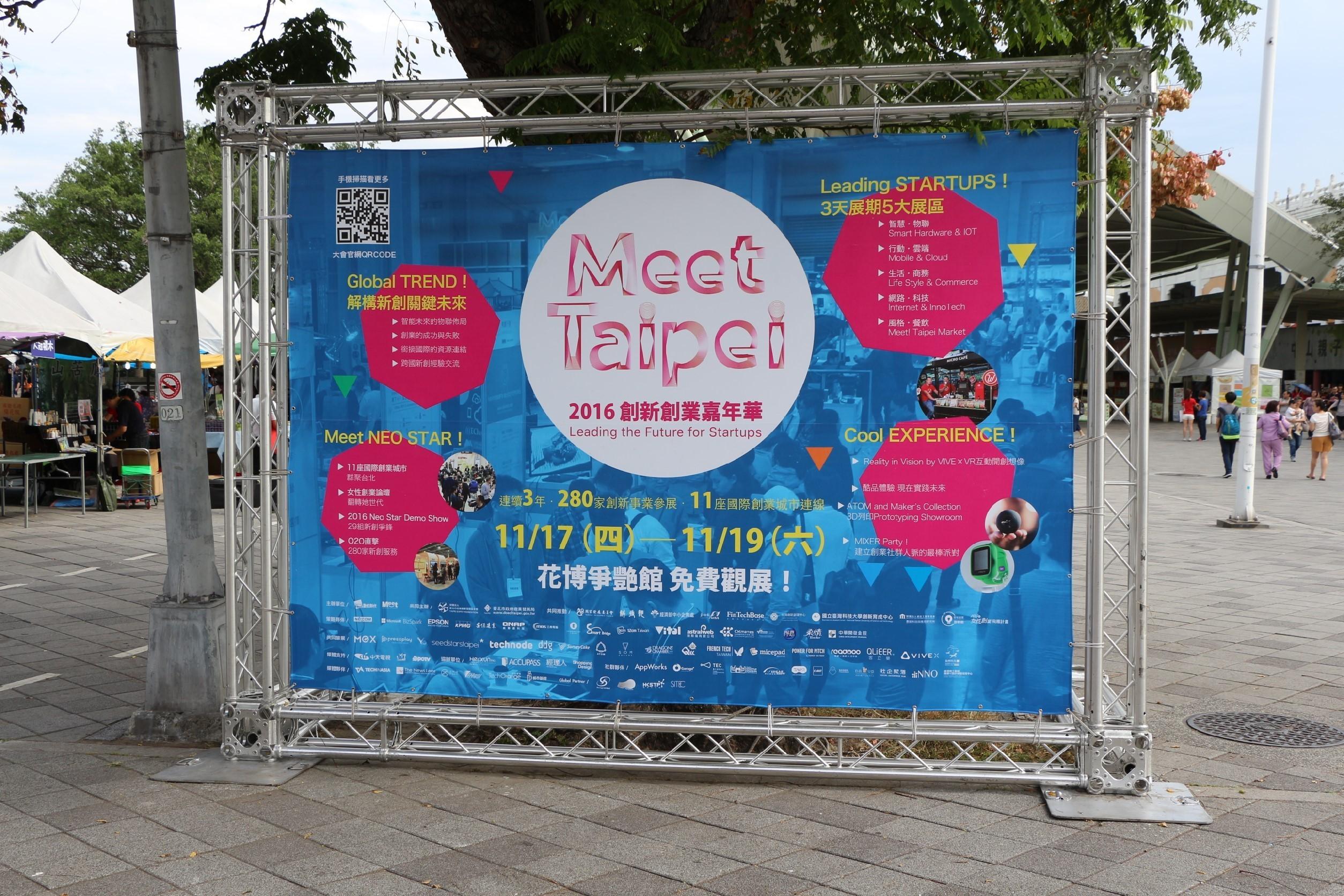 台灣最大創新創業嘉年華會,在台北花博爭豔館展出。攝影/黃馨毅