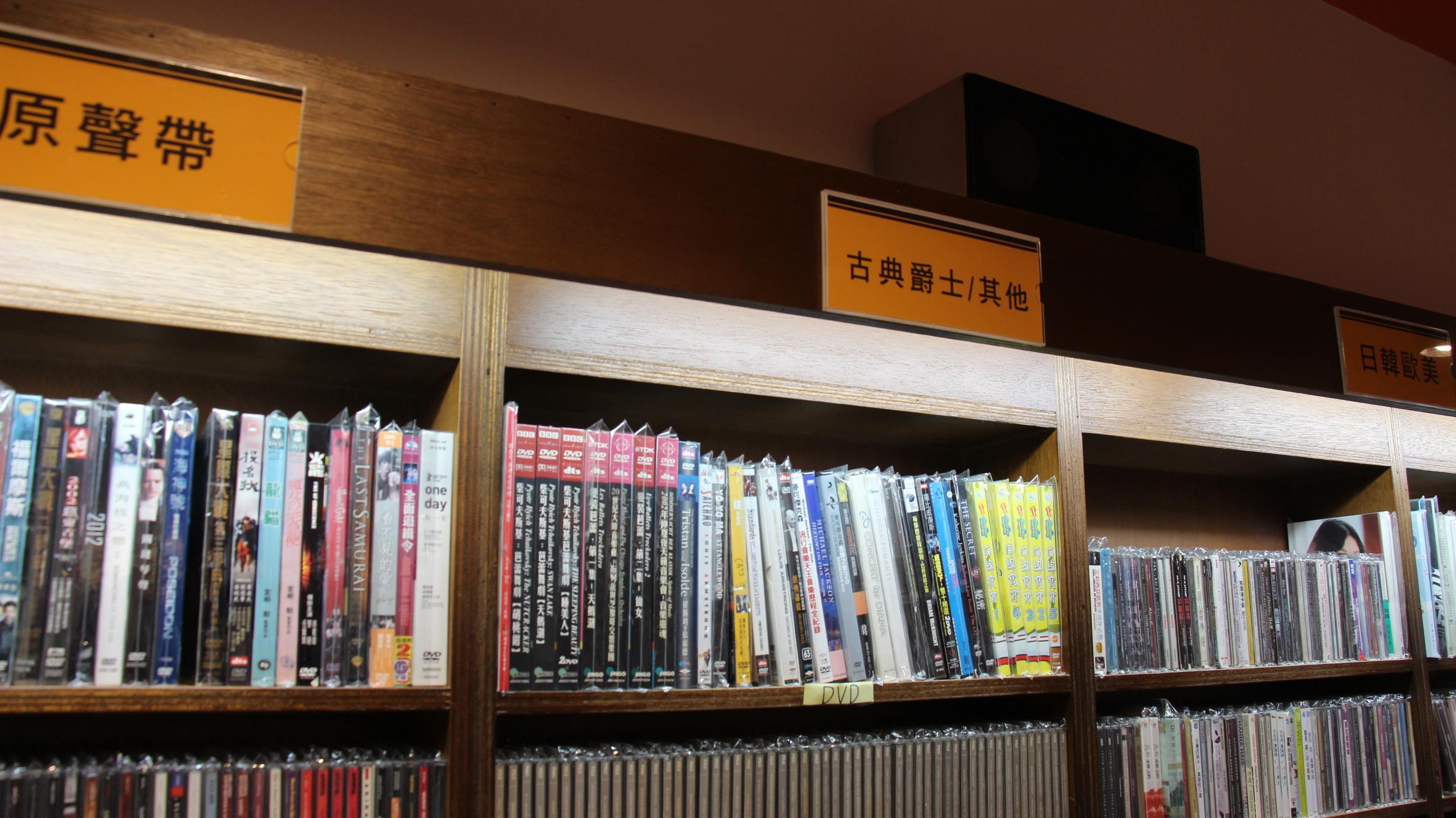 不少二手書店也會販售二手唱片及錄影帶,資源豐富多元。