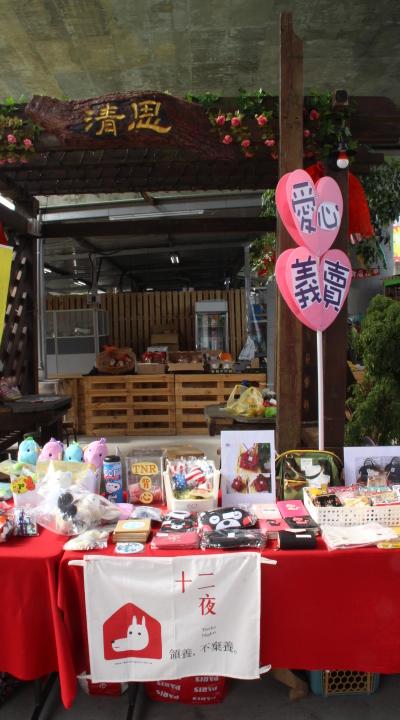 花市與流浪動物關懷協會合作,舉行義賣及認養的活動。 攝影/林冠宇