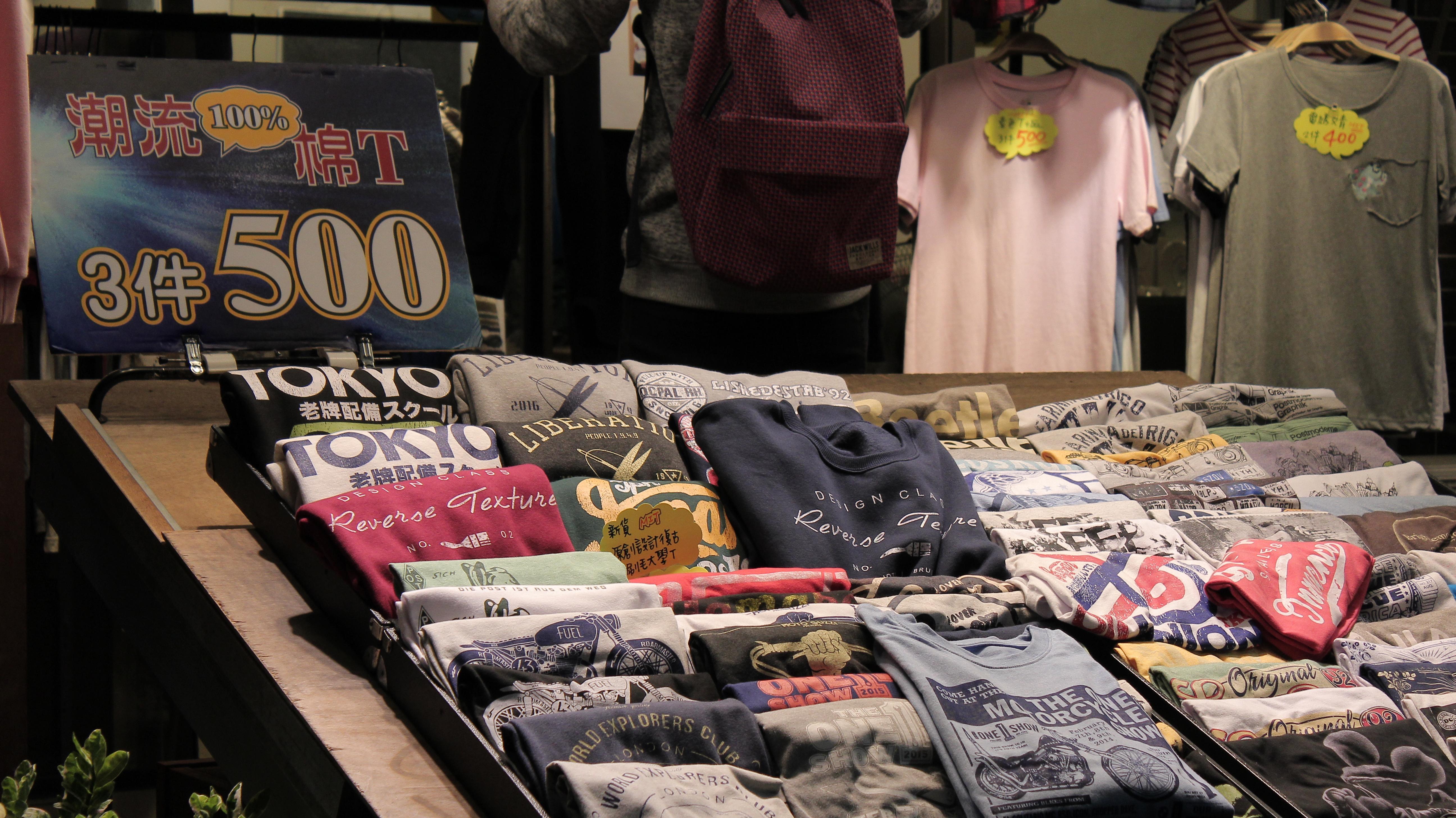 面對客流量減少的問題,服飾類商家大多以低價或特價銷售策略應對。 攝影/程怡靜