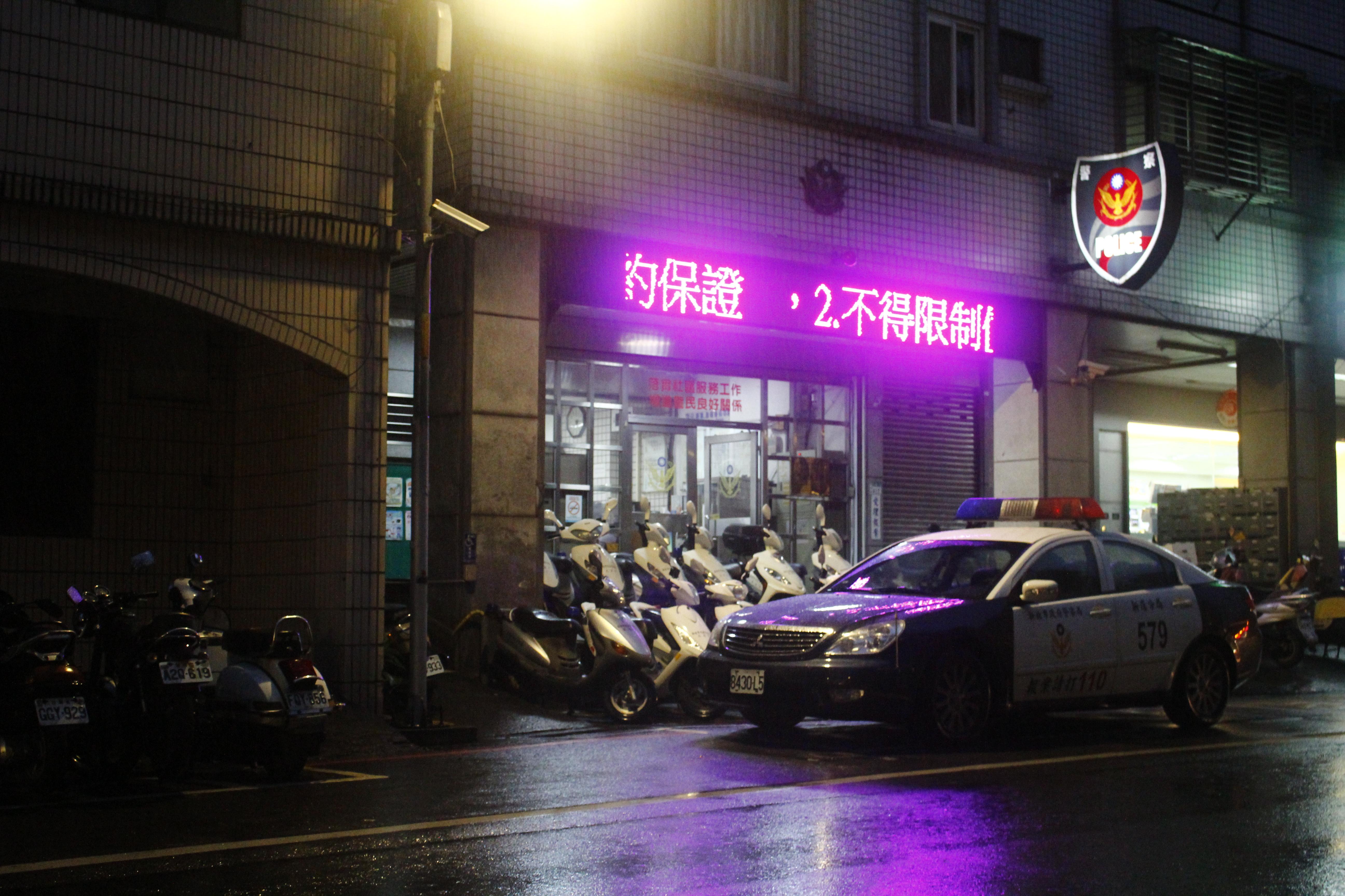 警察依據轄區地形,交替使用警車與機車。攝影/韋可琦