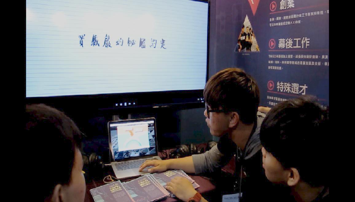 台北市影視音實驗機構學生透過選修方式,學習許多專業知識。攝影/周姈姈