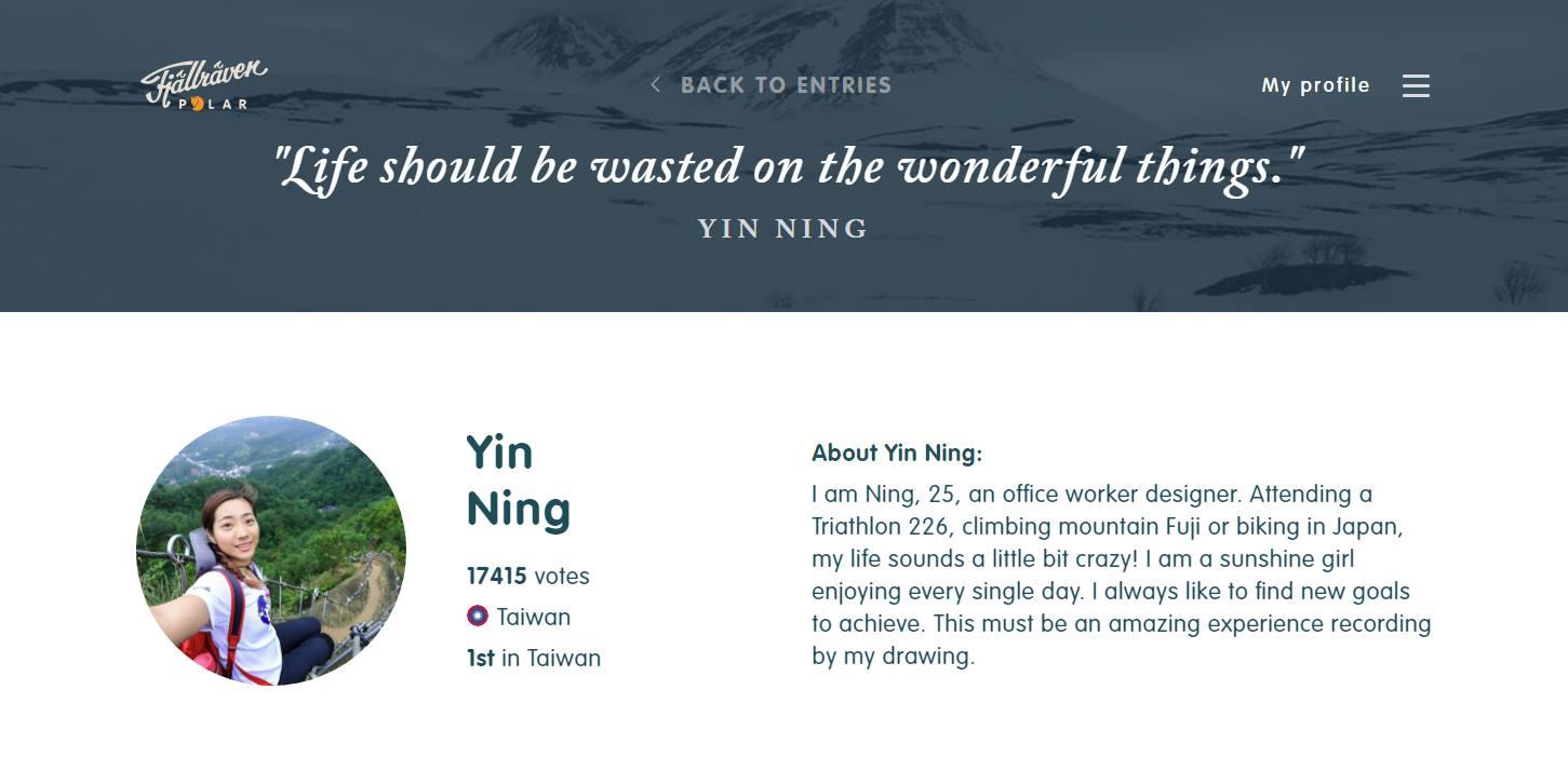 在2017年北極拉雪橇賽網路票選中,王引寧最終以17000多票,成為台灣代表。 圖片提供/王引寧