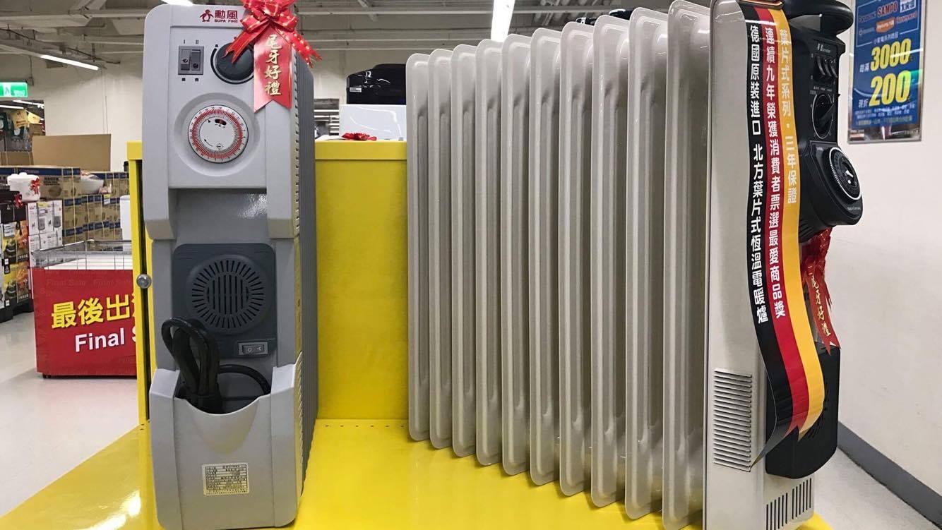 葉片式電暖器安全性高,價格偏高。攝影/羅思霓