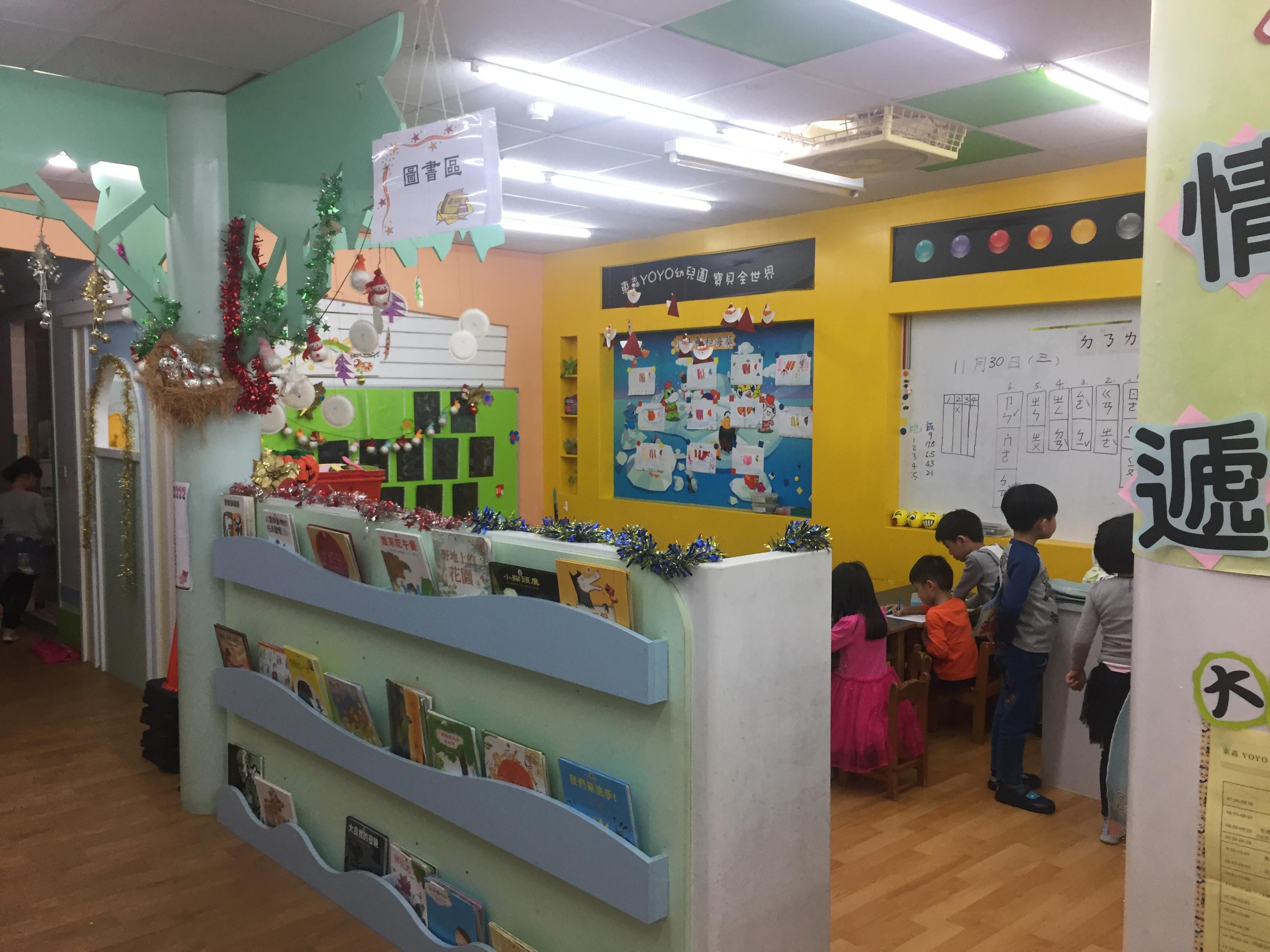 孩童們正在上課中。攝影/潘幸暉