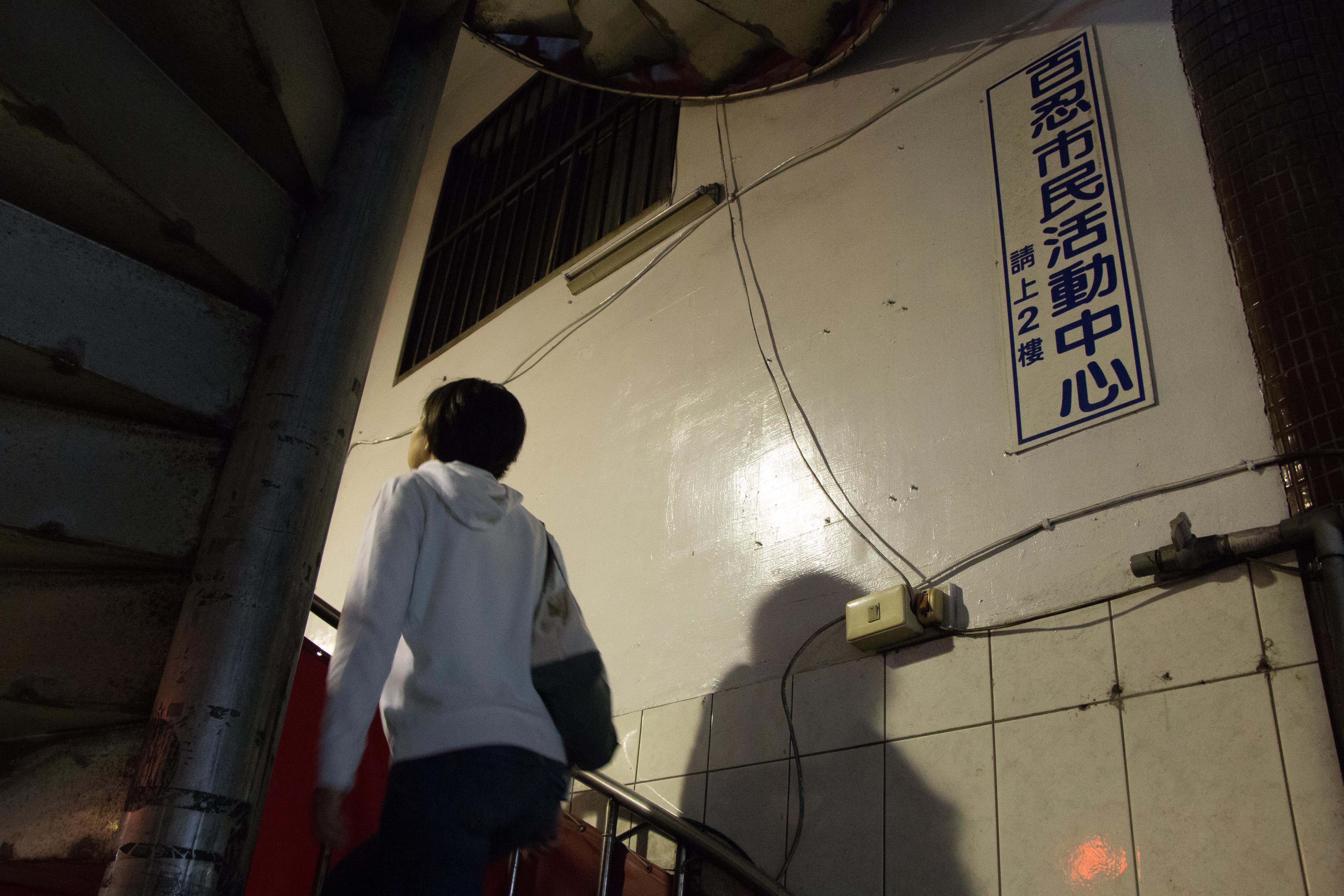 作為里民活動中心,入口卻只有一處窄小樓梯。攝影/李振均