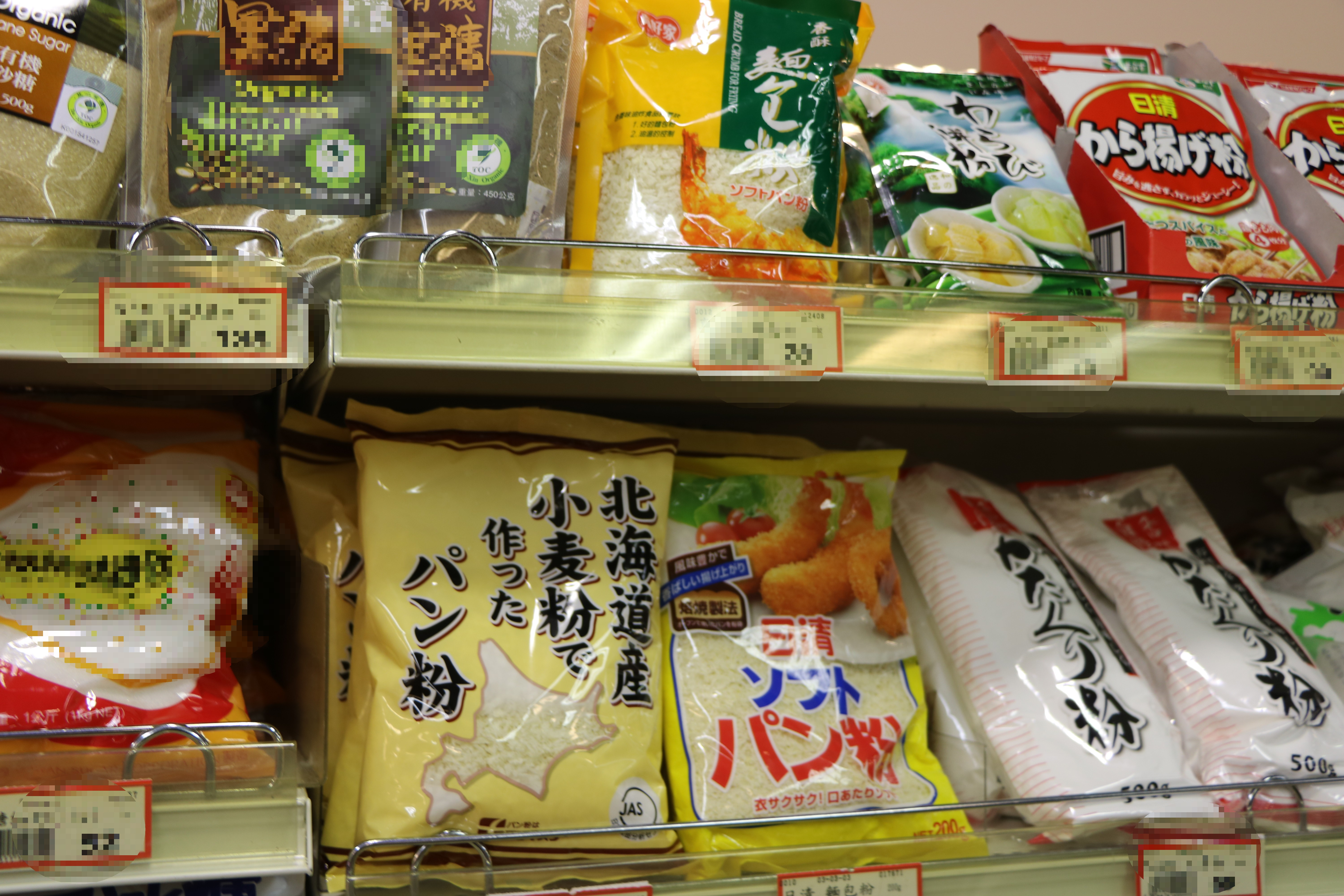 Taiwan has already imported some products. Photo/ Tsou, Fang-ting