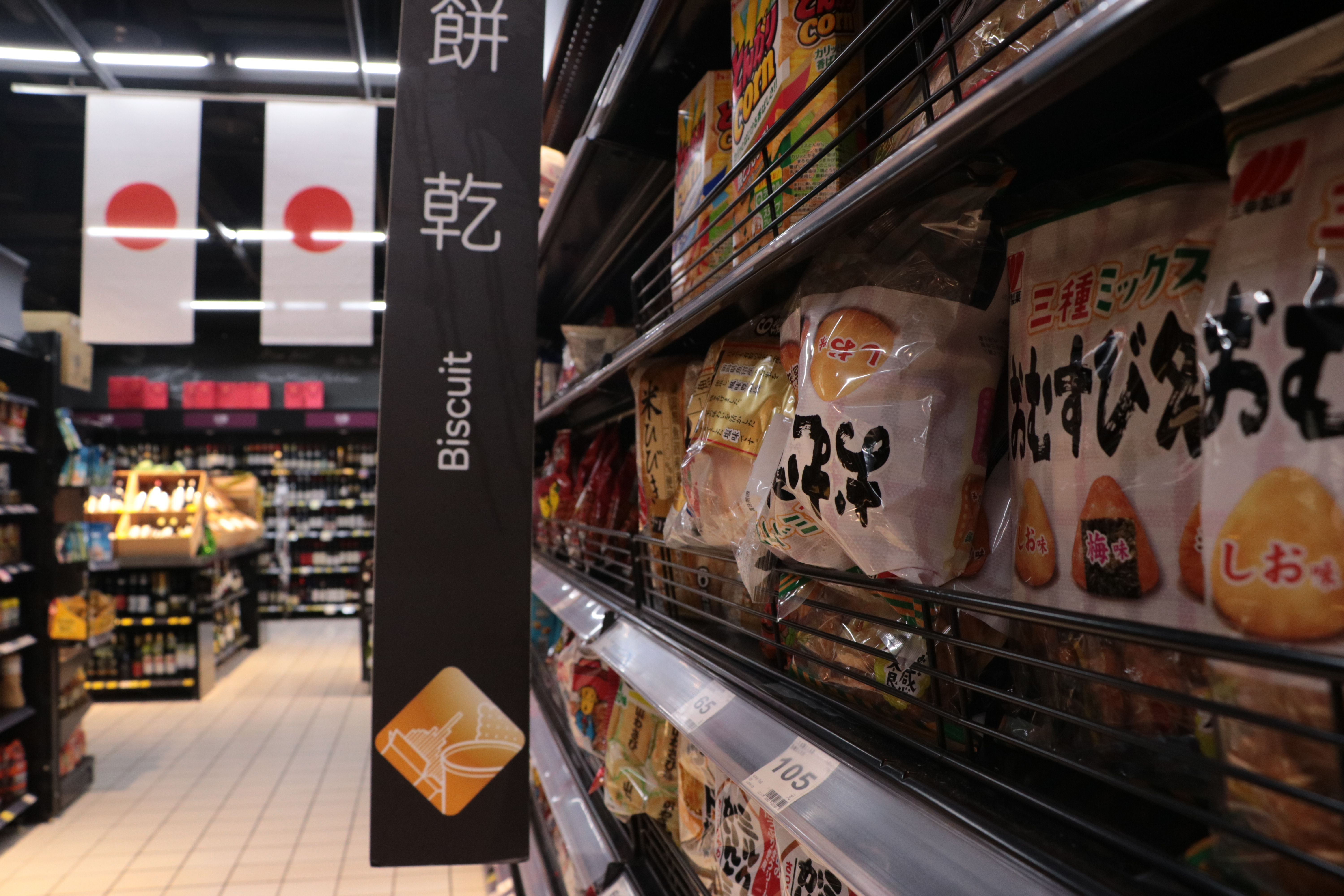 People can buy products imported from Japan easily.