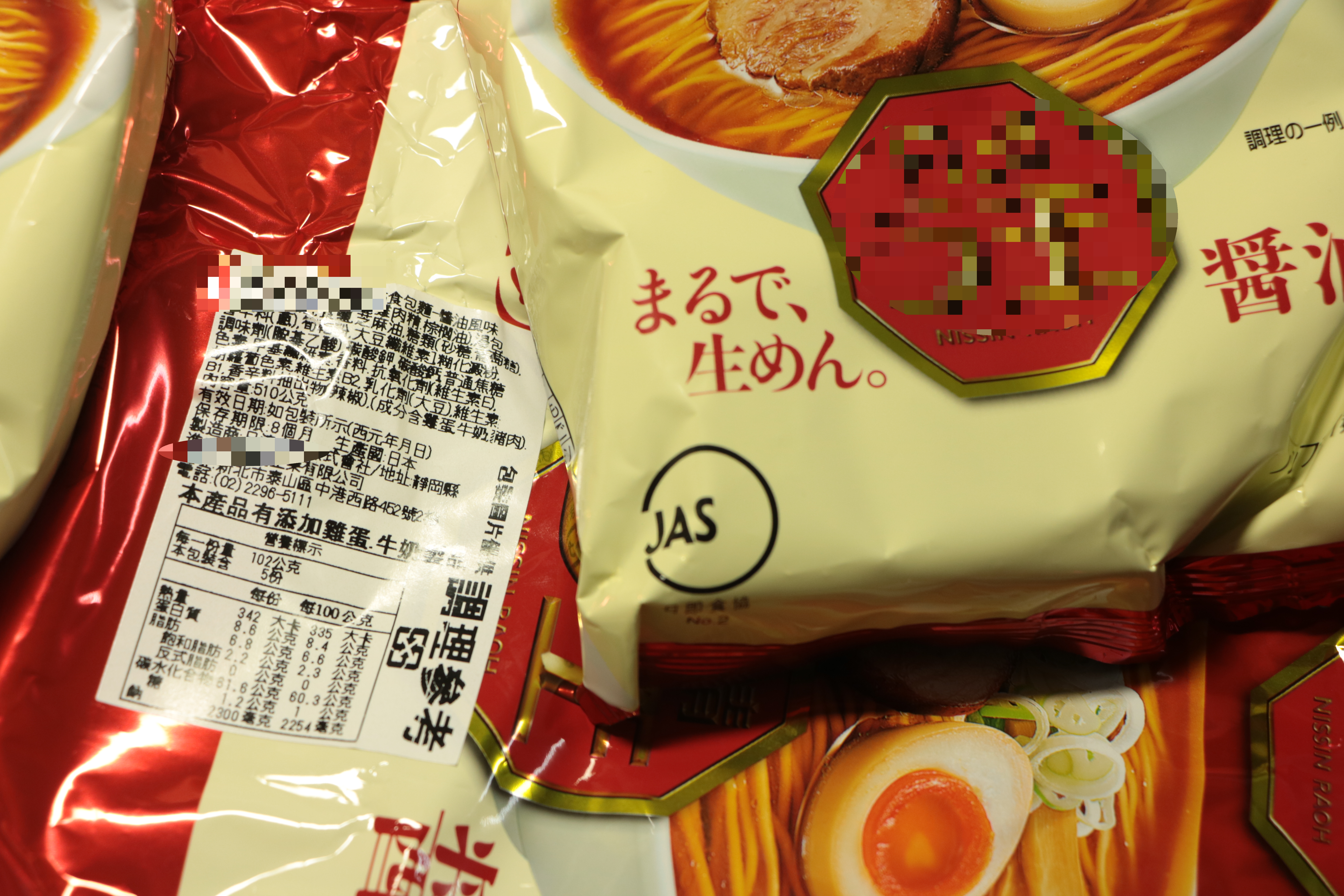 People should look at origin and deadline carefully before buying products. Photo/ Tsou, Fang-ting
