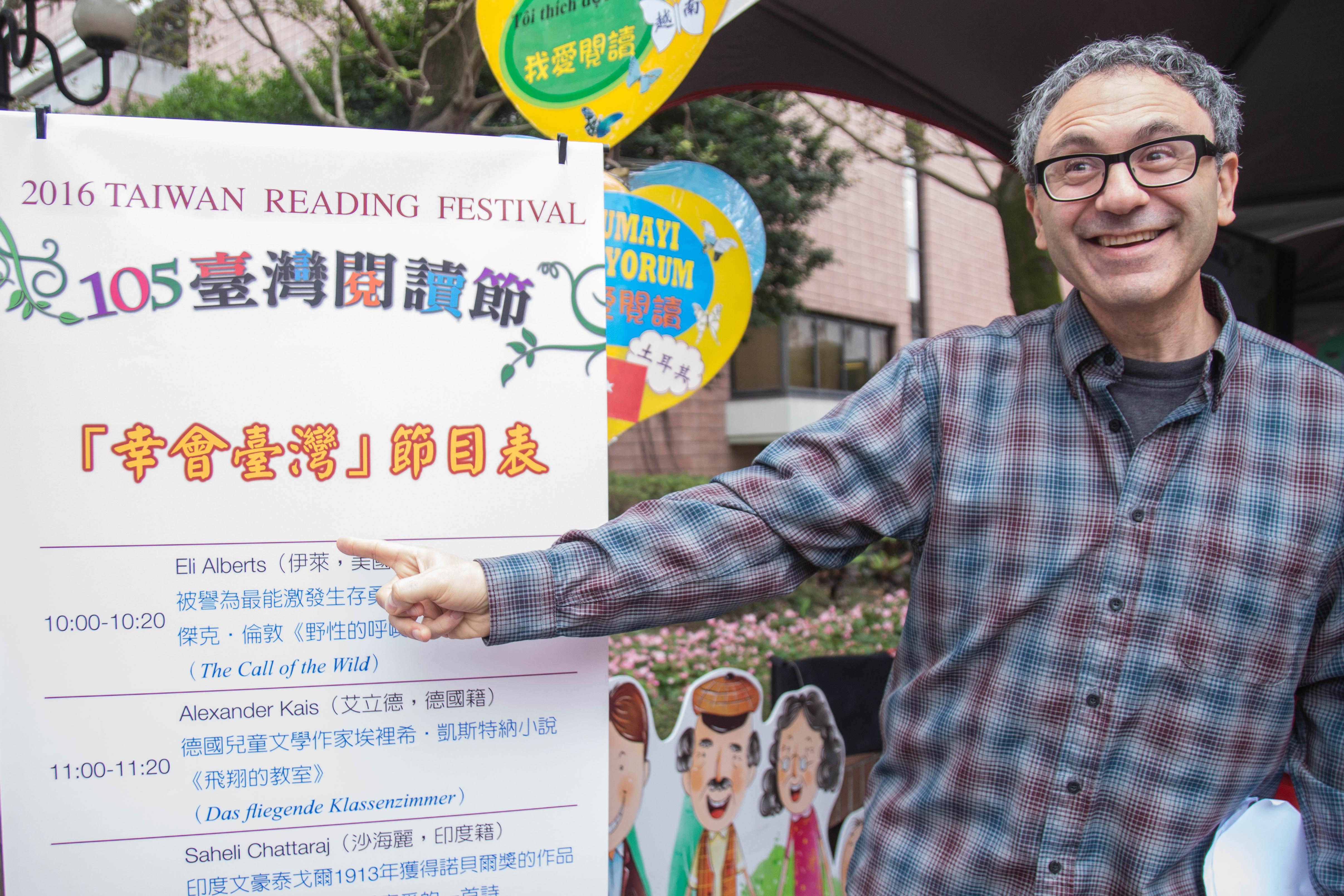 外籍學者 Eli Albert ,與臺灣民眾分享原文小說 攝影/高子涵