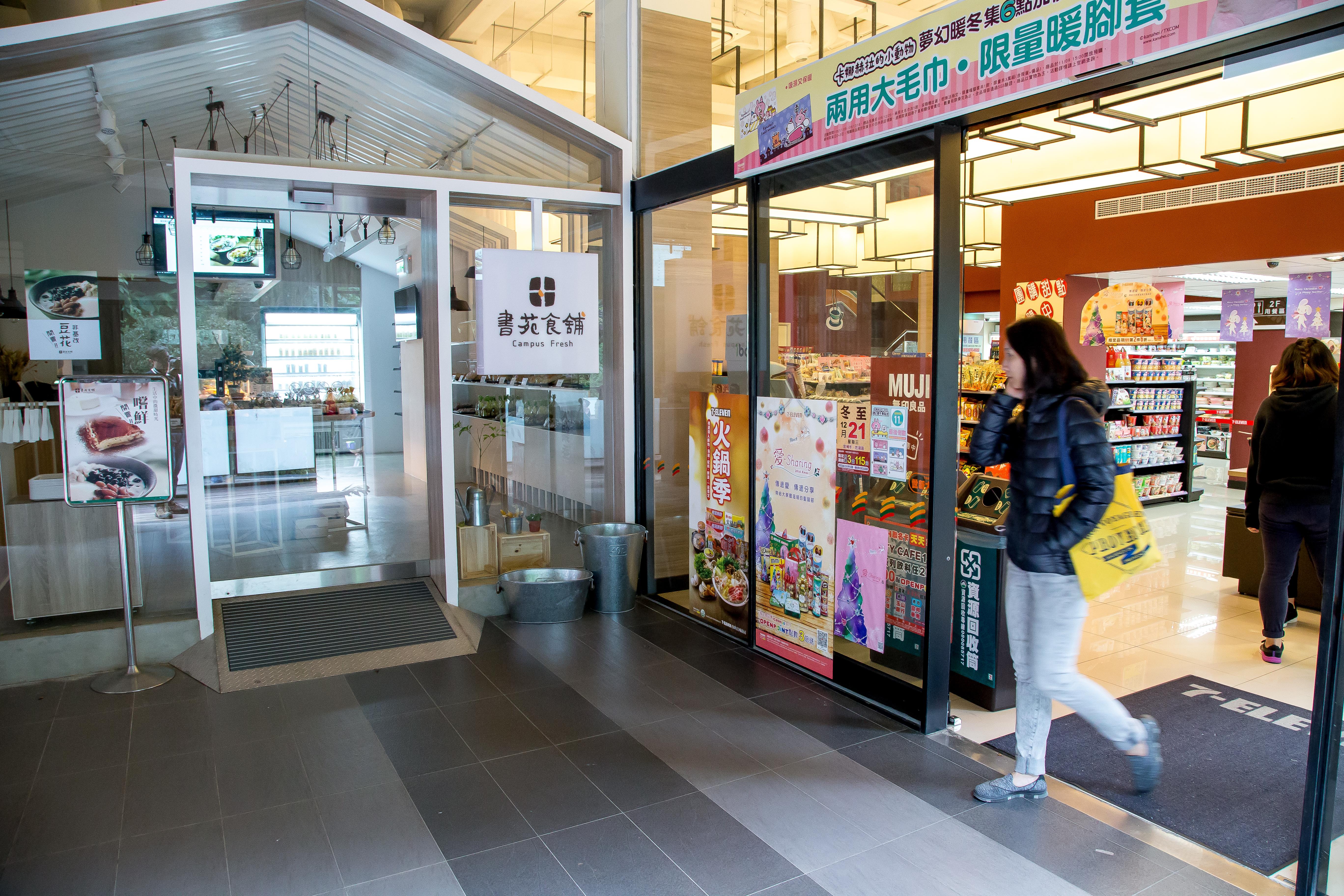 世新書苑改建成便利商店和麵包店,一度引起校內師生討論 攝影/胡皓宸