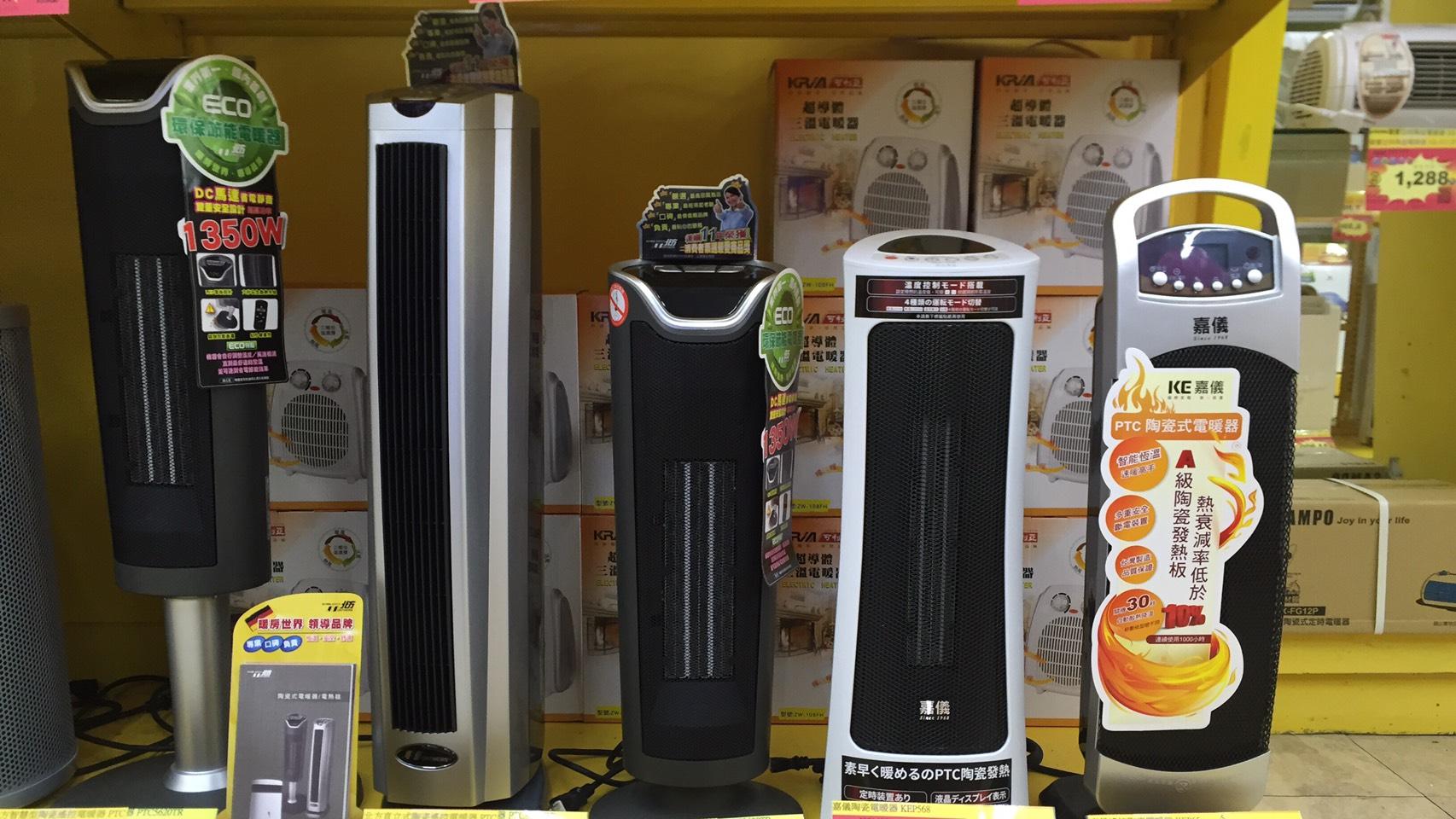 陶瓷式電暖器體積輕巧,適合小空間使用。攝影/董怡均