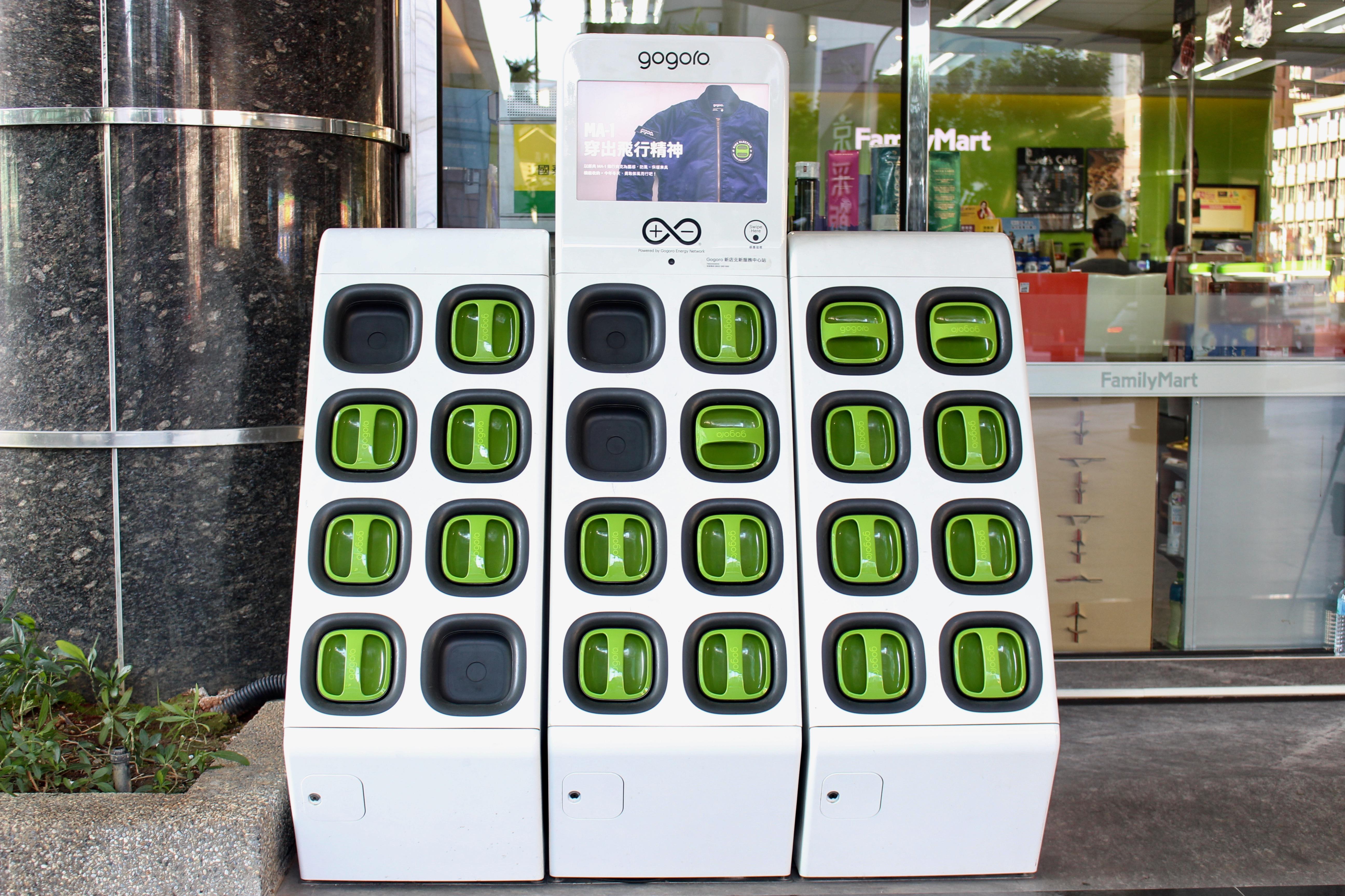 The charging station of gogoro. Photo/Hu, Fan(胡凡)