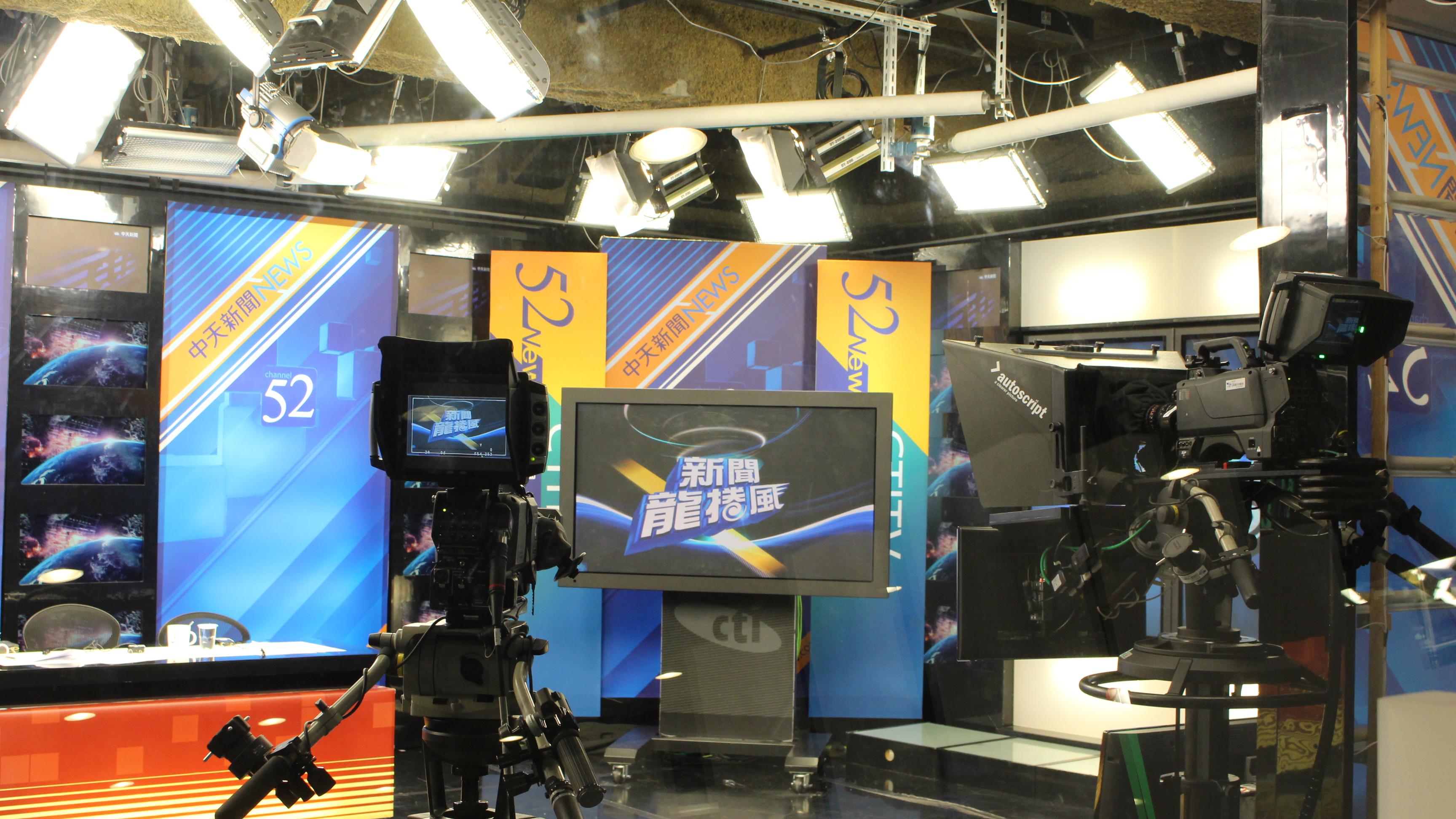 ▲中天電視台製播新聞節目之攝影棚。