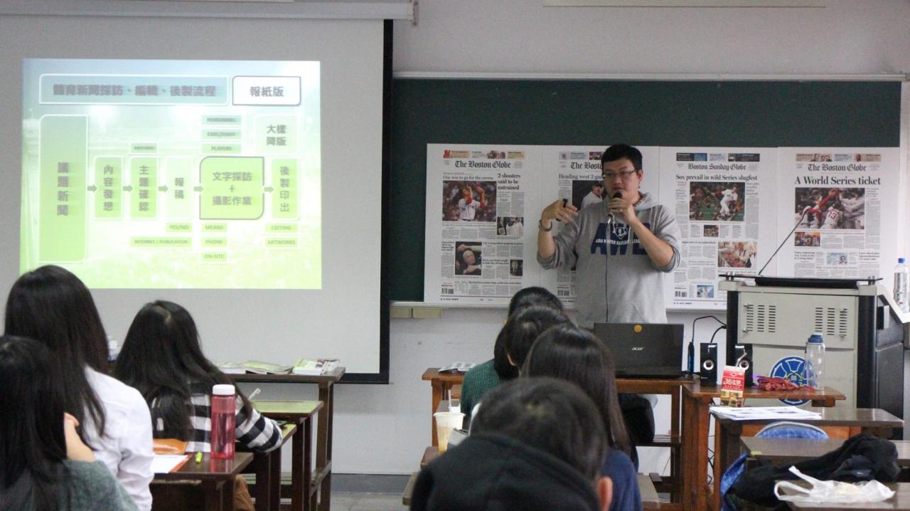 培訓課程邀請許多專業講師授課分享經驗。照片提供/神準國際行銷