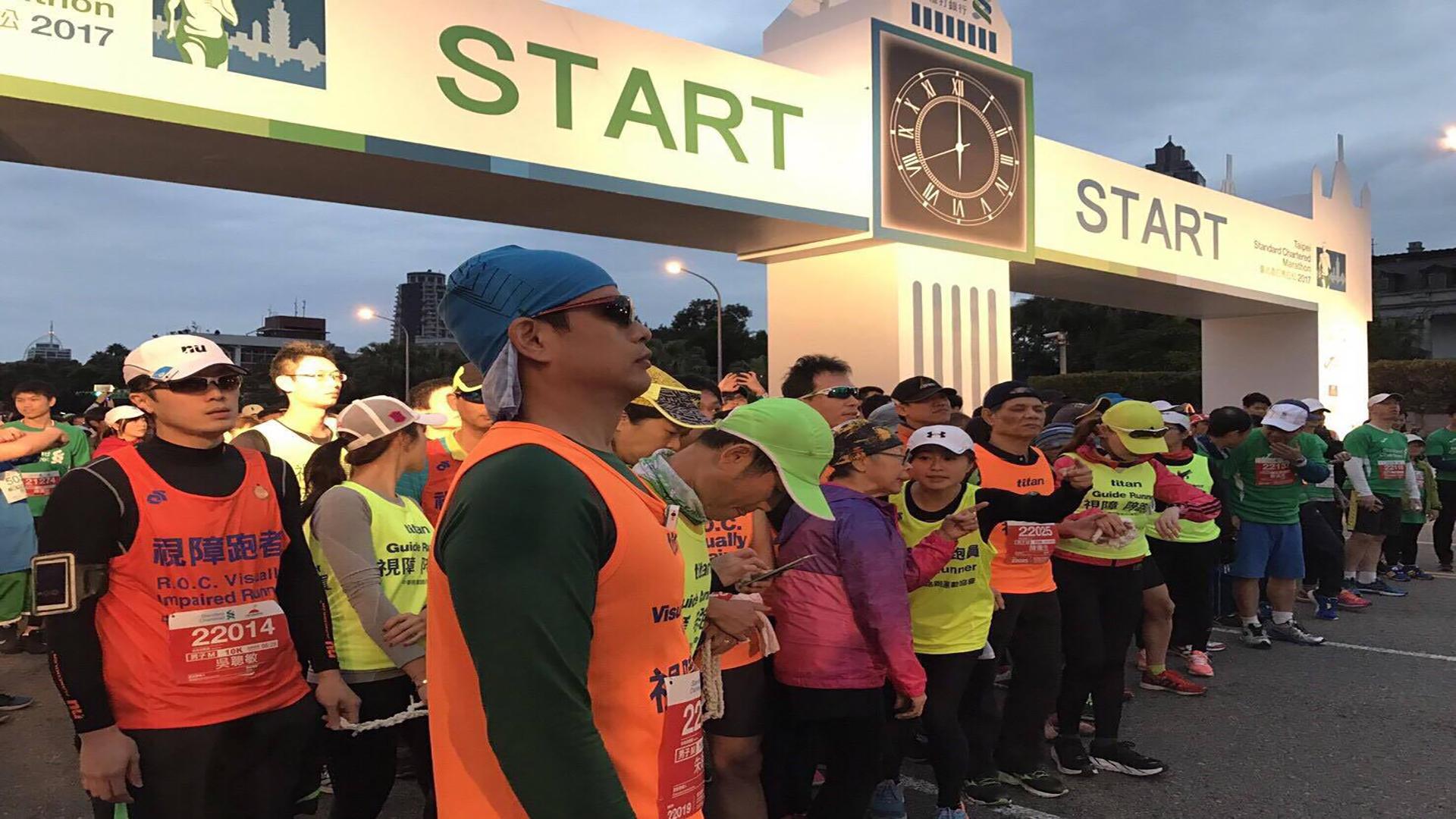 參與台北渣打馬拉松的視障選手出發前。圖片來源/簡佩玲提供