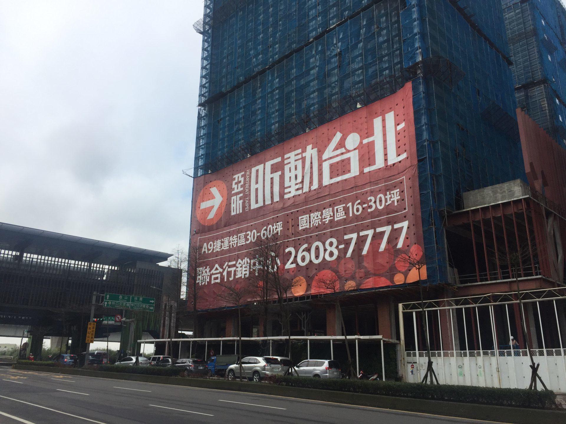 林口捷運附近住宅,入住率並不高。