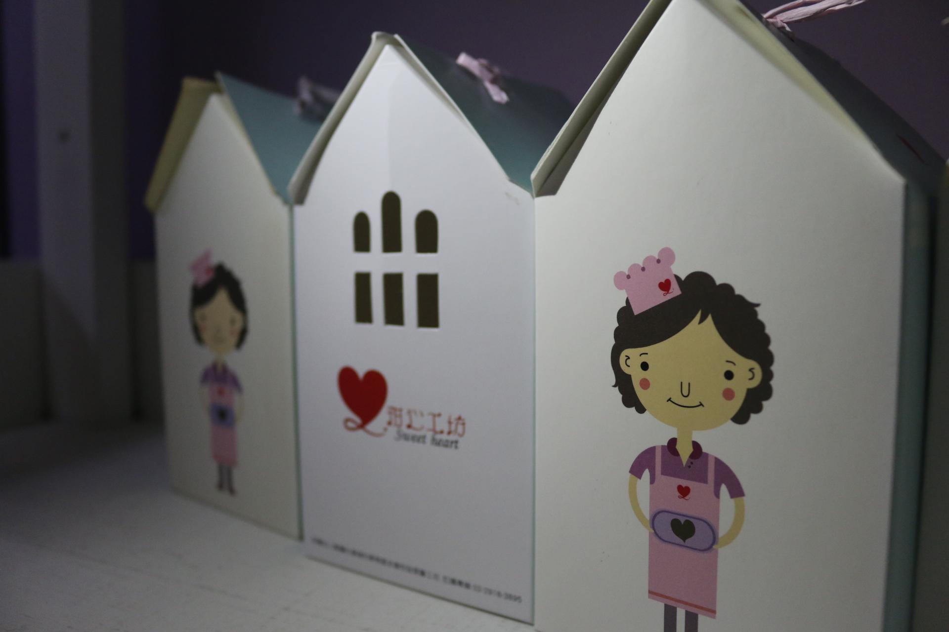 甜心工坊協助受暴婦女及她的孩子脫離家暴陰霾