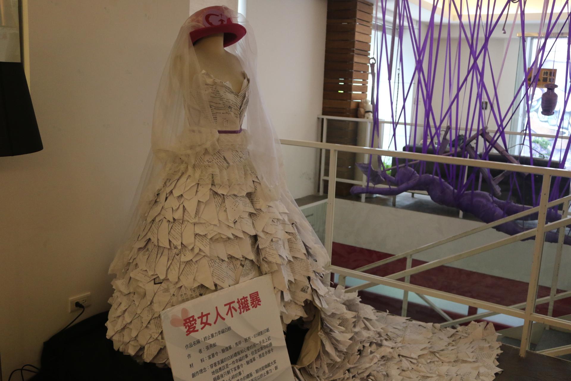 「愛女人,不擁暴」一張張的保護令堆疊成一件婚紗,讓大眾看到多少女性深受家暴的陰影。攝影╱黎萱