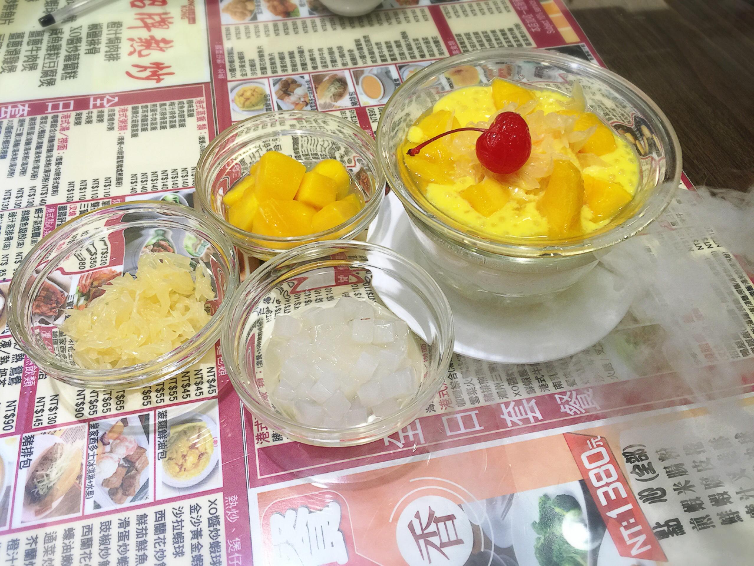 傳統香港甜品楊枝甘露。攝影/蘇蓉