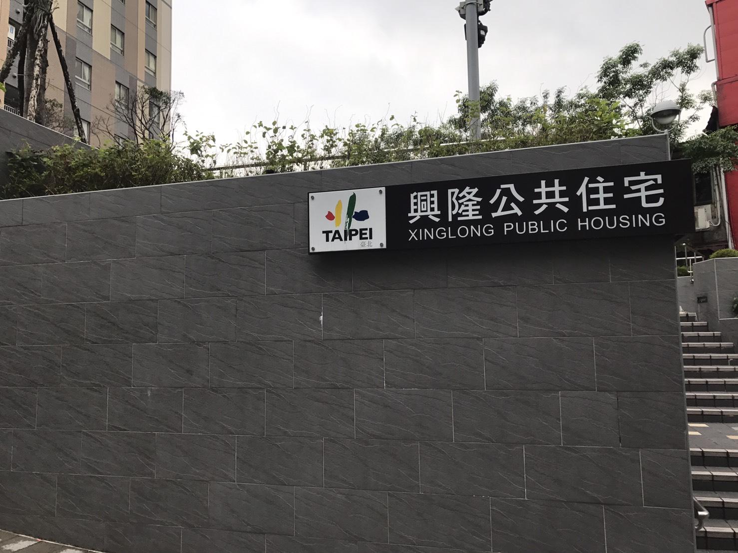 議員徐弘庭認為,政府建設公宅為蓋而蓋,需要重新檢討。攝影/許祐祥