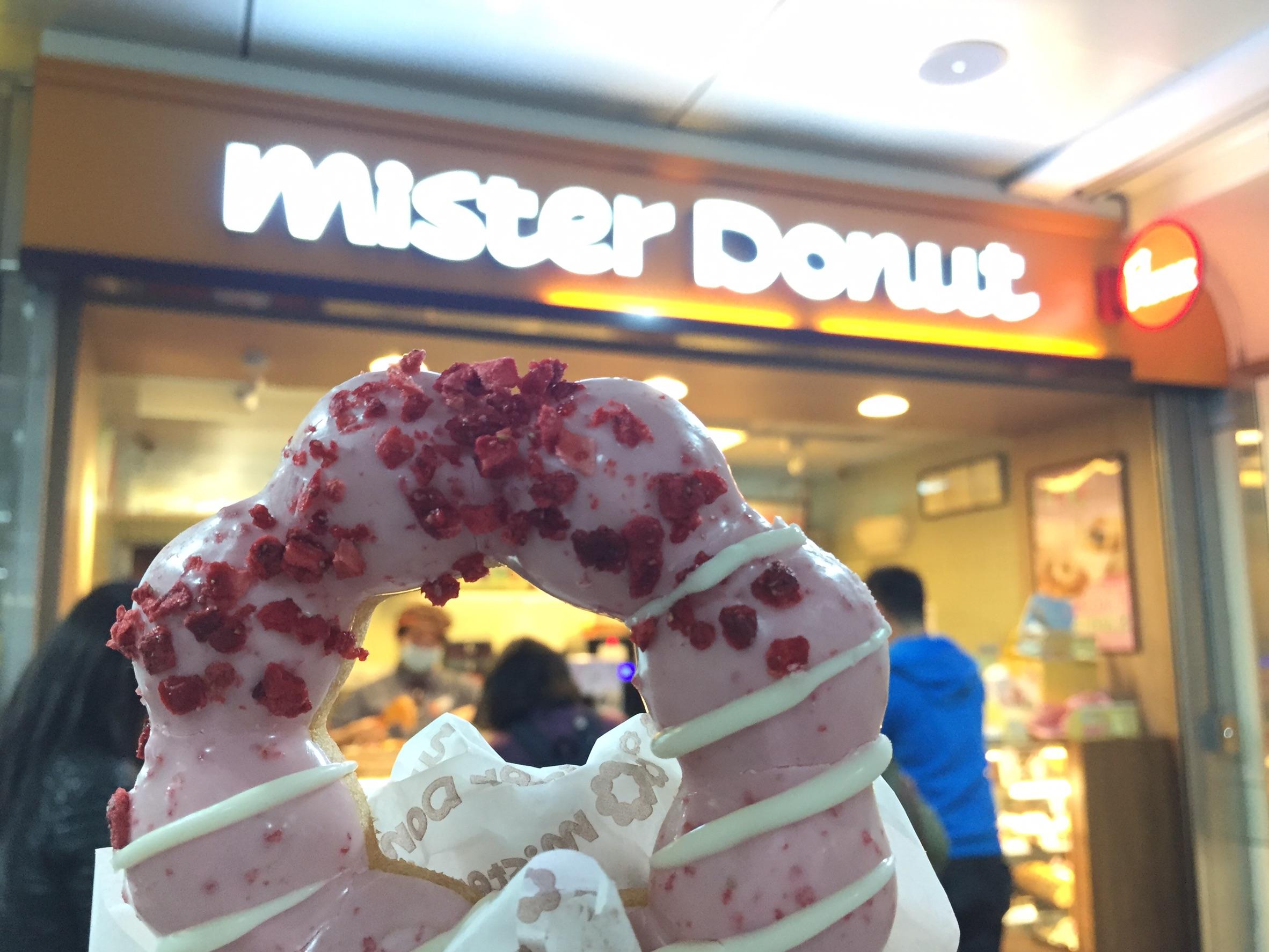 季節限定甜甜圈