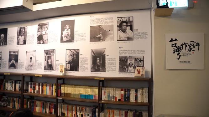書店內展示台灣作家之生平及介紹,希望能讓顧客更認識台灣文學史。攝影/彭 宬
