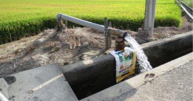 超抽地下水埋隱憂 如何治本成關鍵